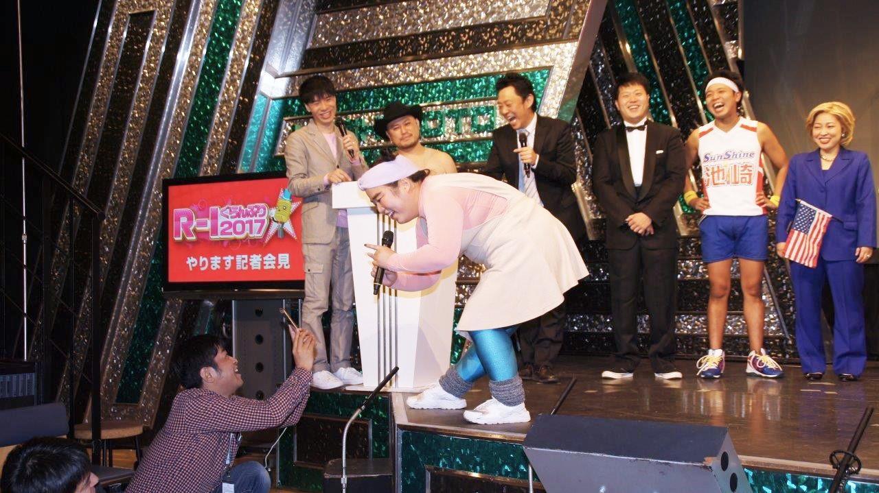 http://news.yoshimoto.co.jp/20161115173712-0feae7bfd048c4d28bfadfe6631925f28656e797.jpg