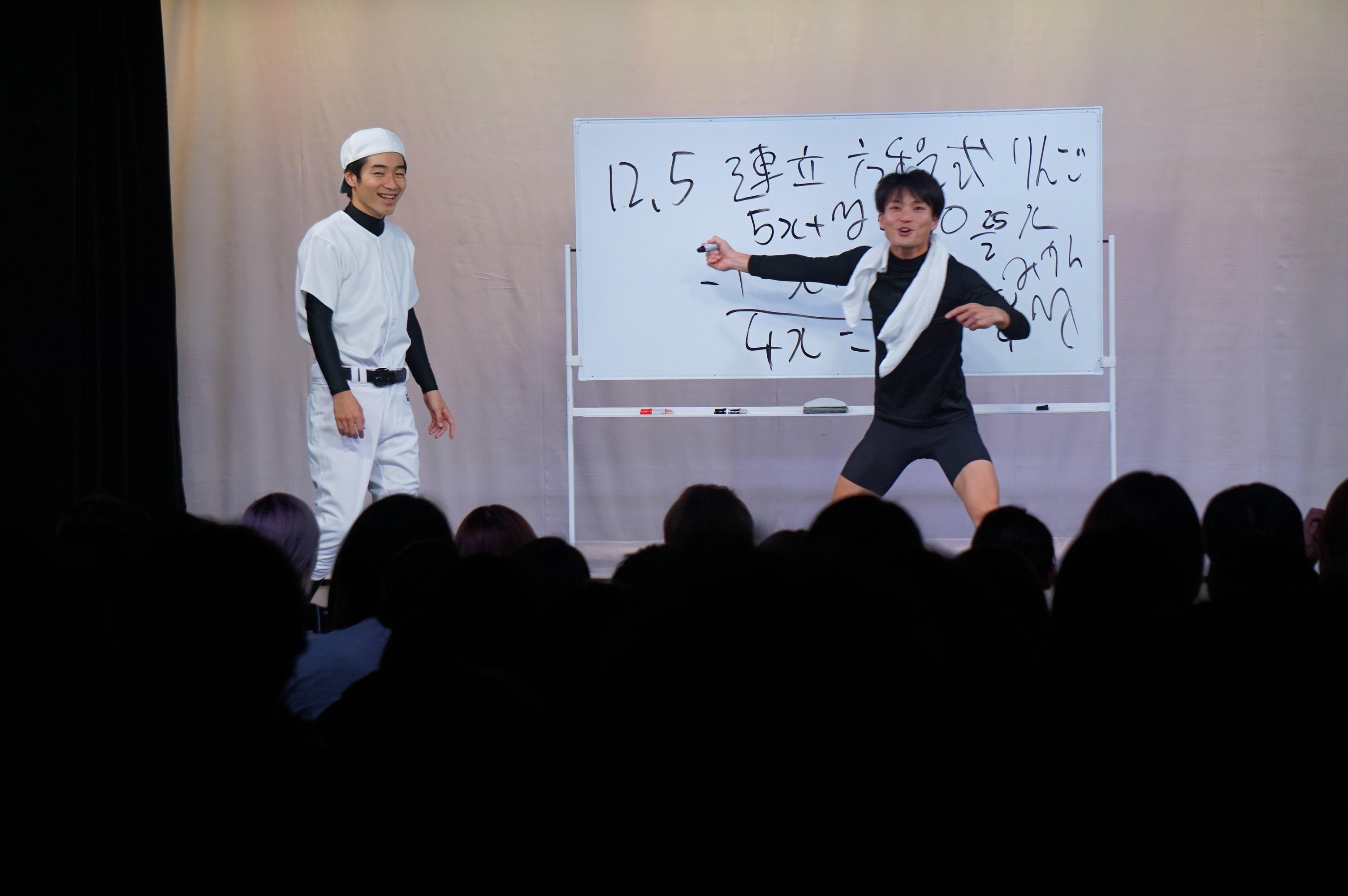 http://news.yoshimoto.co.jp/20161115190751-29fabffc89460daa82e7cea2994767673d19f8d2.jpg
