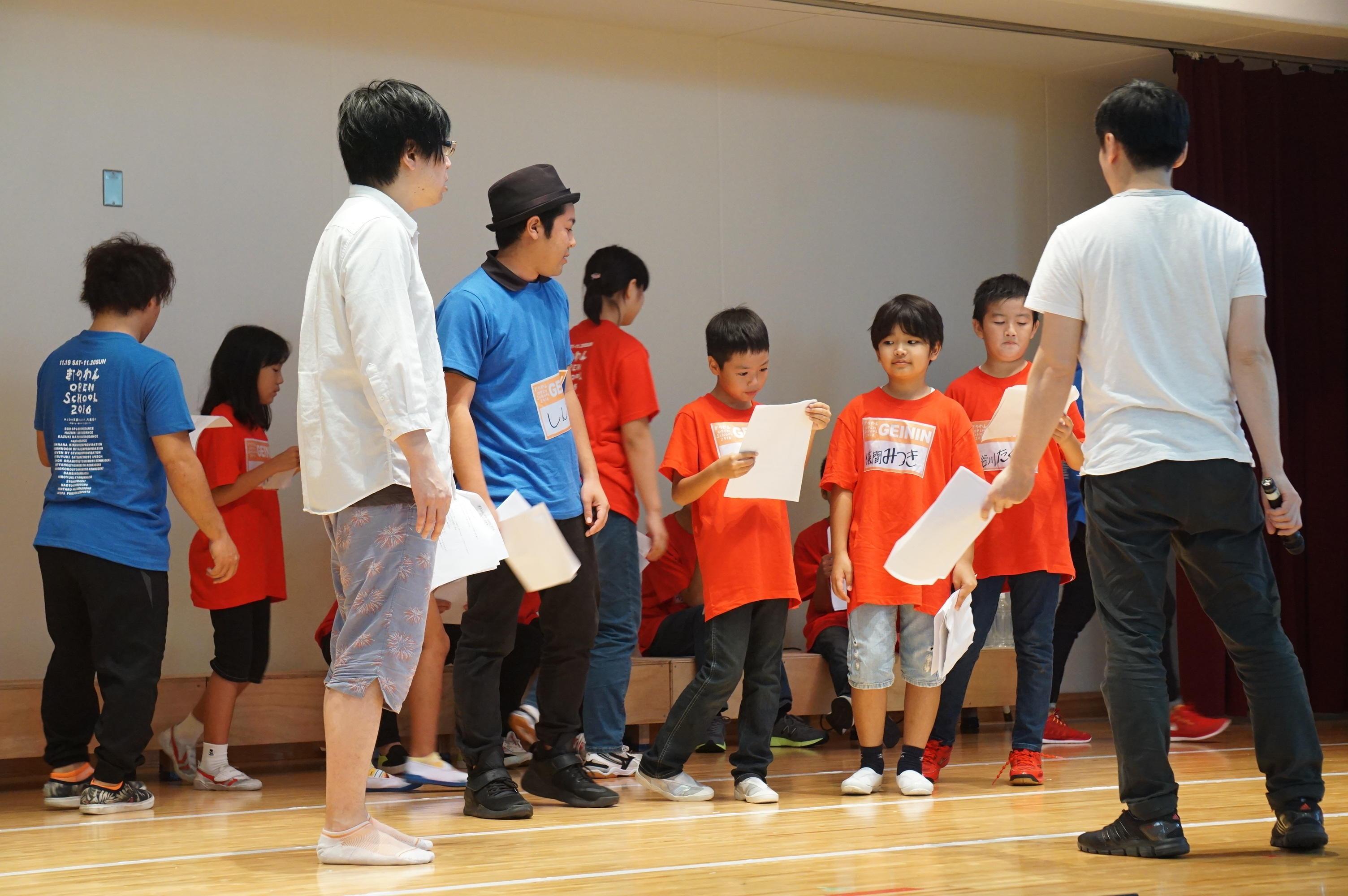 http://news.yoshimoto.co.jp/20161121152347-589a327d6aa13a72c8a703ec050f6f18879fc31b.jpg