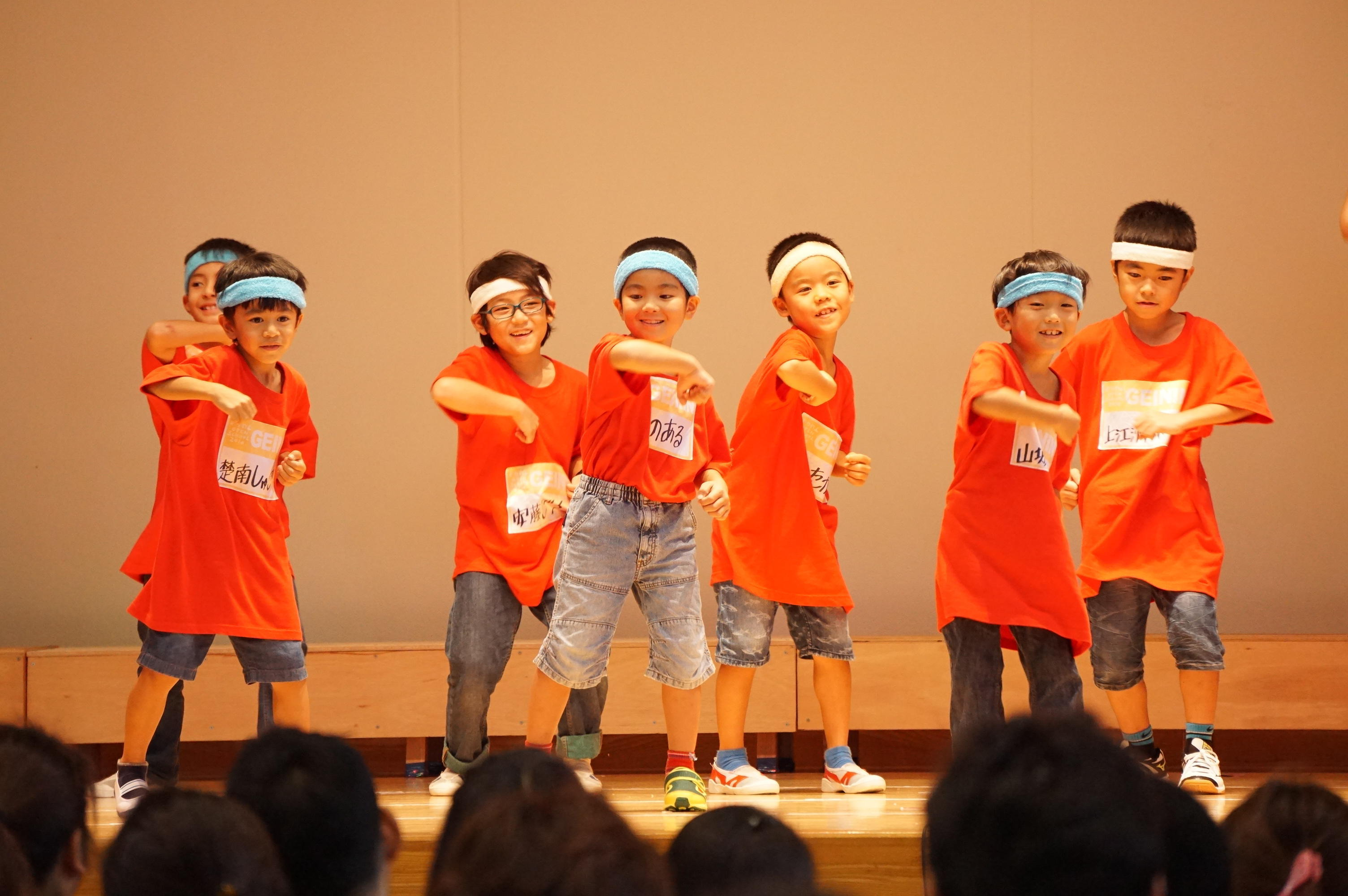 http://news.yoshimoto.co.jp/20161121154017-3e4ed174a35f9567b1e90ef0f16f0b443d9687e2.jpg
