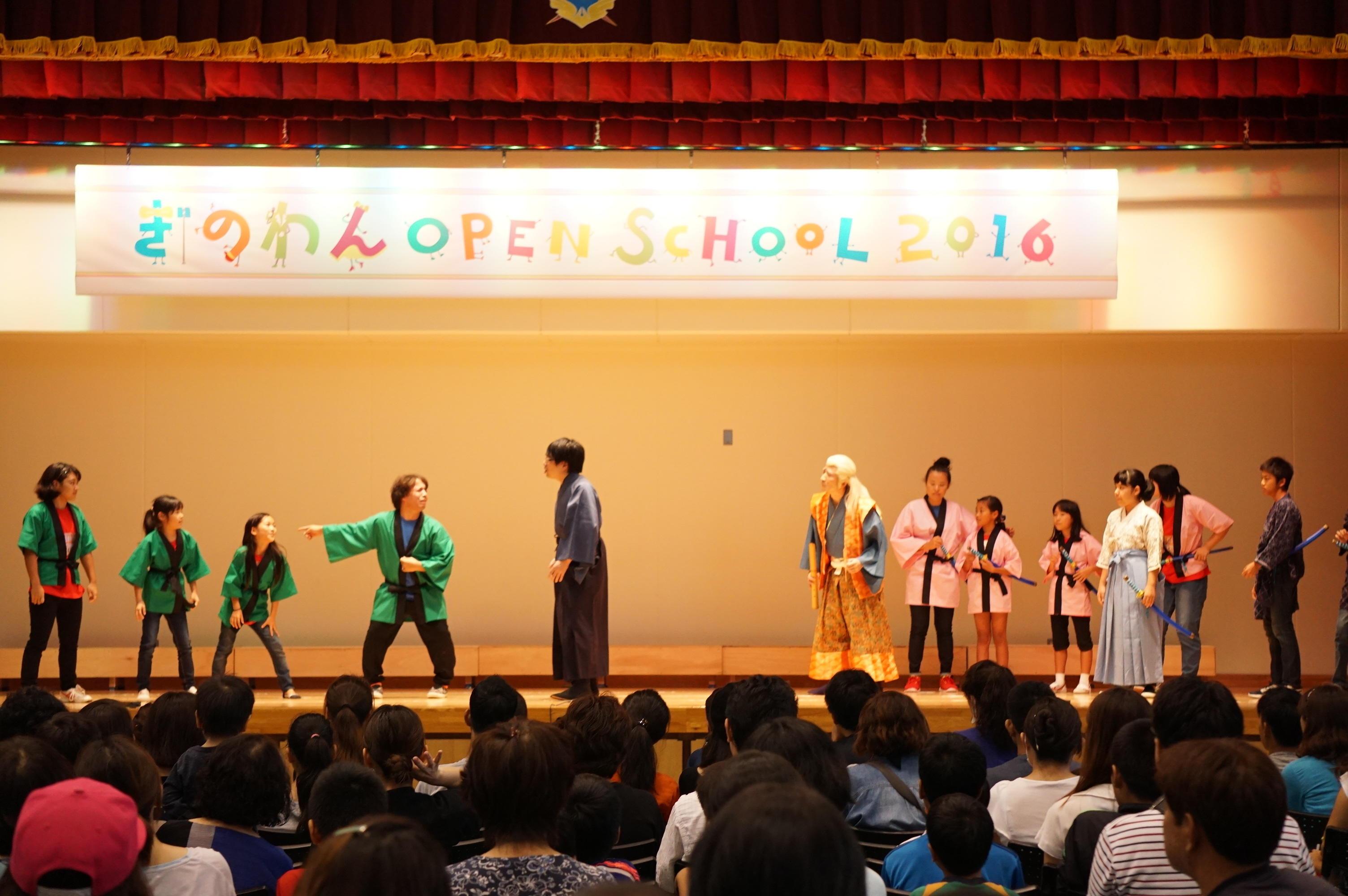 http://news.yoshimoto.co.jp/20161121154948-ffd23c88cd767cd8a72f062a500a2ba5b8221d60.jpg