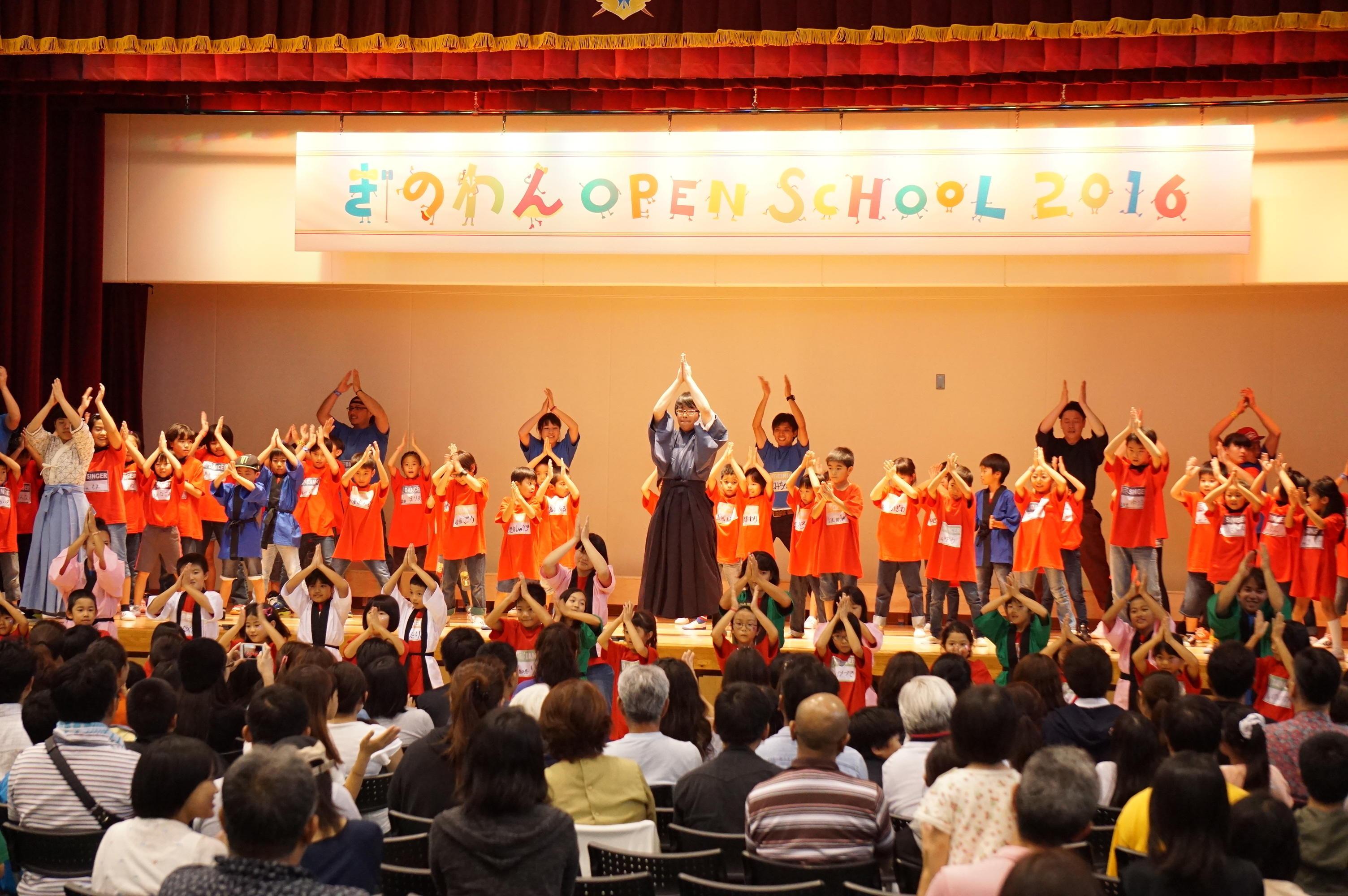 http://news.yoshimoto.co.jp/20161121155034-7f475057e6278aab824f55a28f1e2923b5be6b46.jpg