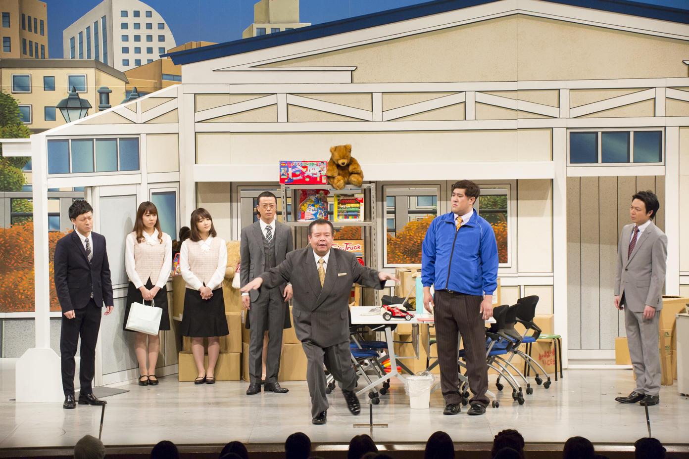 http://news.yoshimoto.co.jp/20161130160231-9df292b0240827bb0bd33370b7d765707ae1254f.jpg