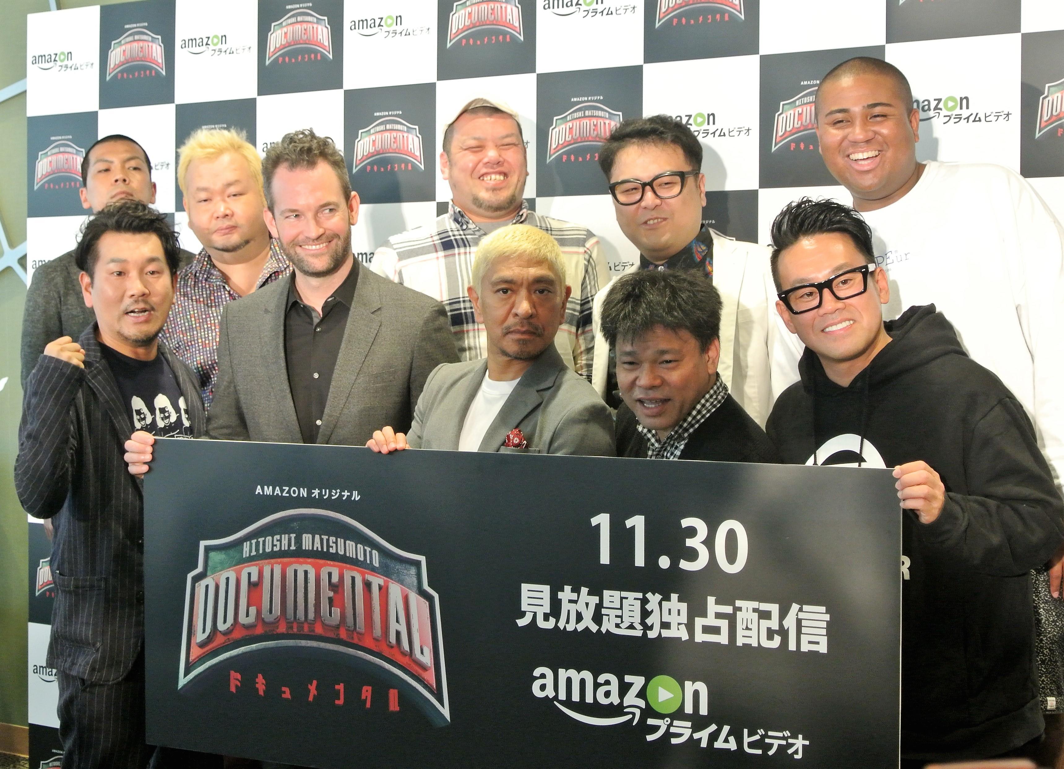 http://news.yoshimoto.co.jp/20161130233321-ff5275958e1d2c1afbd5254ebf035571f36fb8b0.jpg