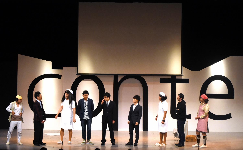 http://news.yoshimoto.co.jp/20161222145828-94b244f338f8203af72cf5f96b40a0f6da60e009.jpg