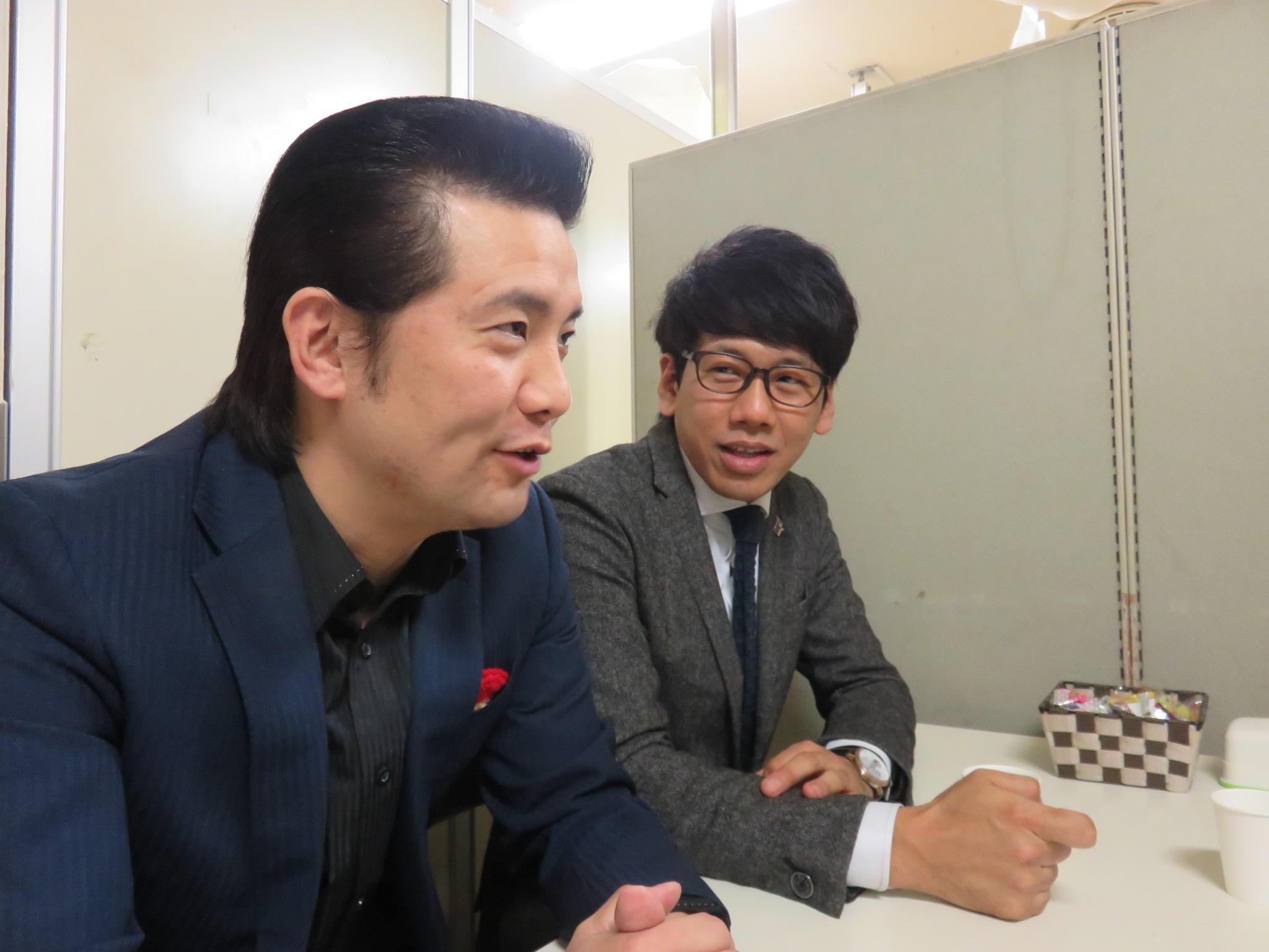 http://news.yoshimoto.co.jp/20161223164139-0ae1fee60e7c062e783ed84a3a6219a310d1d031.jpg
