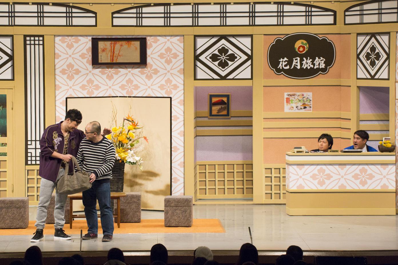 http://news.yoshimoto.co.jp/20161223232422-8b73fe628e0383dbff893c9f3f6b1ac23f3242ce.jpg