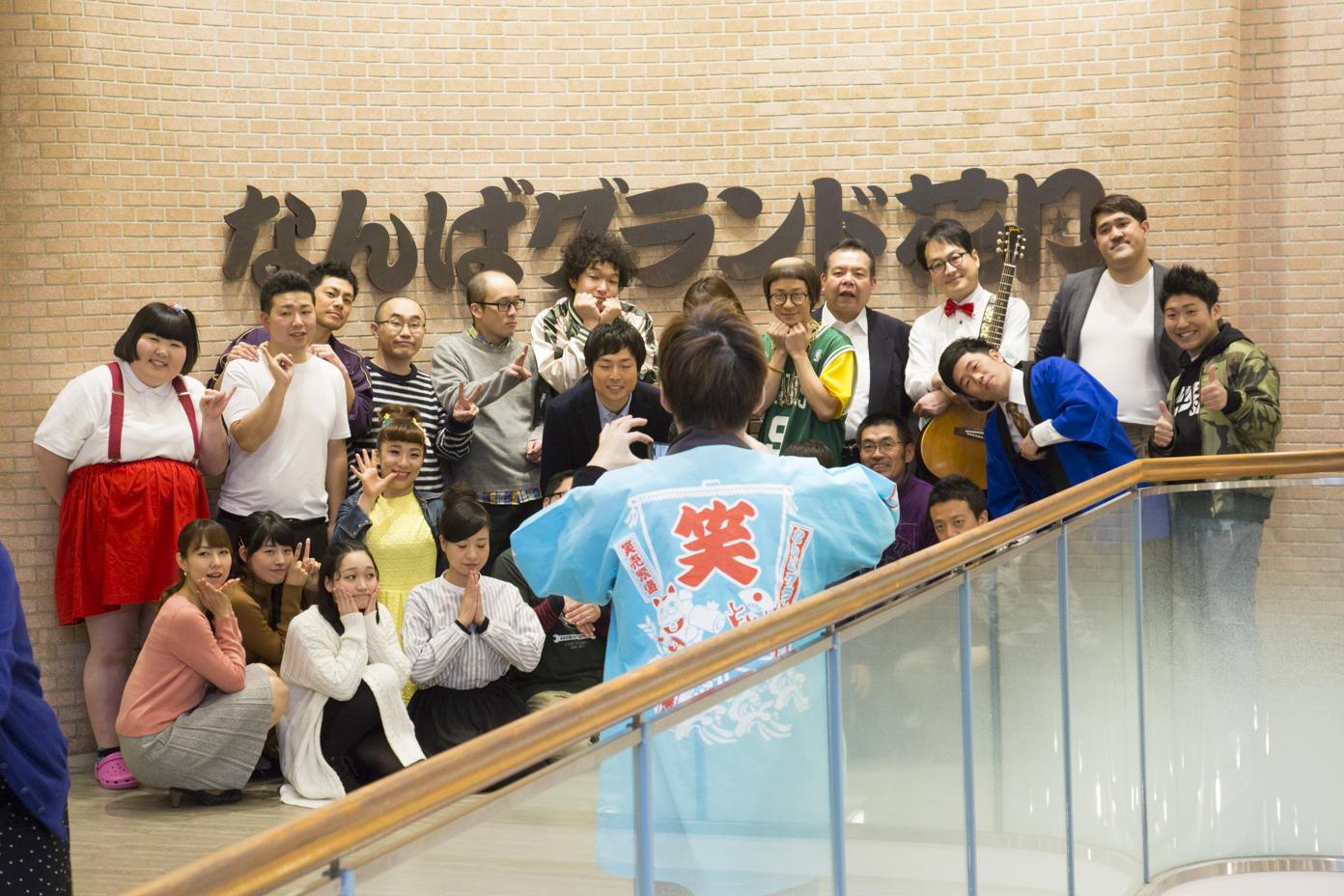 http://news.yoshimoto.co.jp/20161223232925-8027294f0f5144534fe404b9c919e2b70147c6f8.jpg