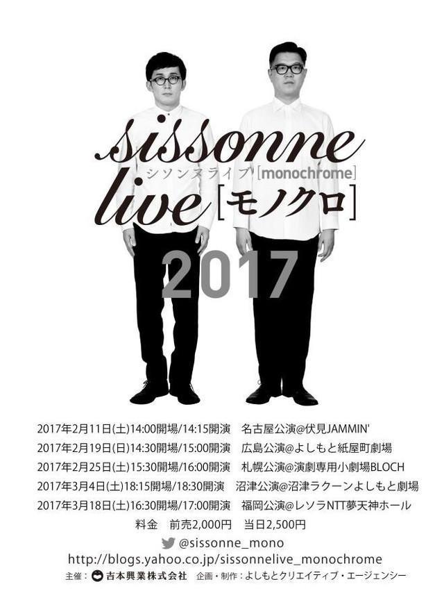 http://news.yoshimoto.co.jp/20161227194210-b4effe5cf86e131cd3c41c4c69d48d66a3c952a5.jpg