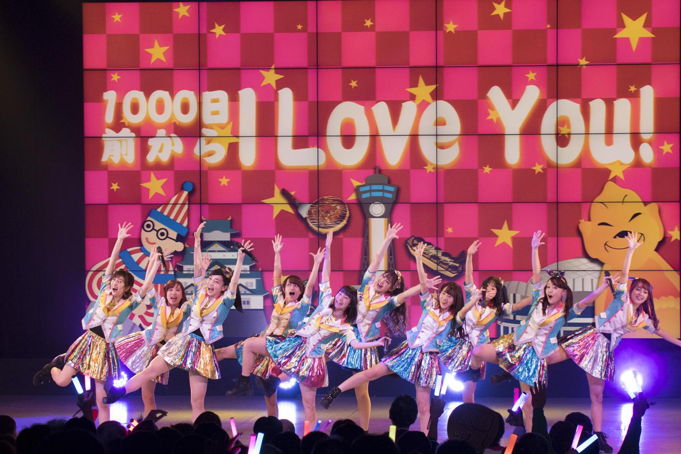 http://news.yoshimoto.co.jp/20161228122003-ad7d551c5db0aa1c1fc5d1e02ac8e84449b315f7.jpg
