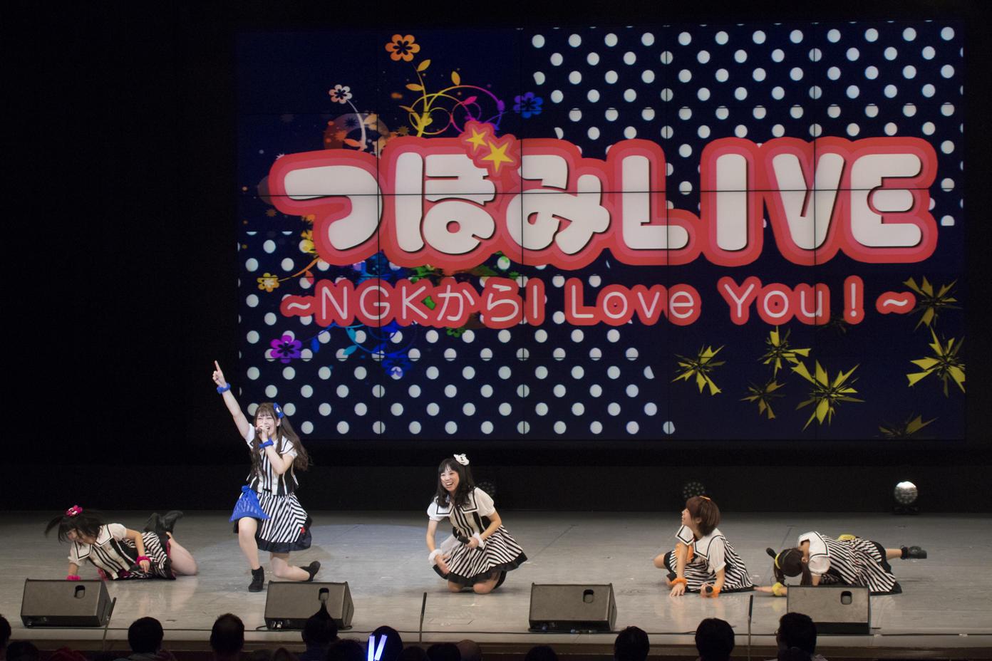 http://news.yoshimoto.co.jp/20161228153232-f5366b37aee33b7d3756463b61f34d609746c96d.jpg