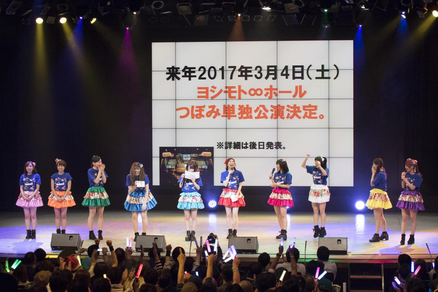 http://news.yoshimoto.co.jp/20161228160359-21bc74b4a157c881a1556cfaf9789823c3f7fdbb.jpg