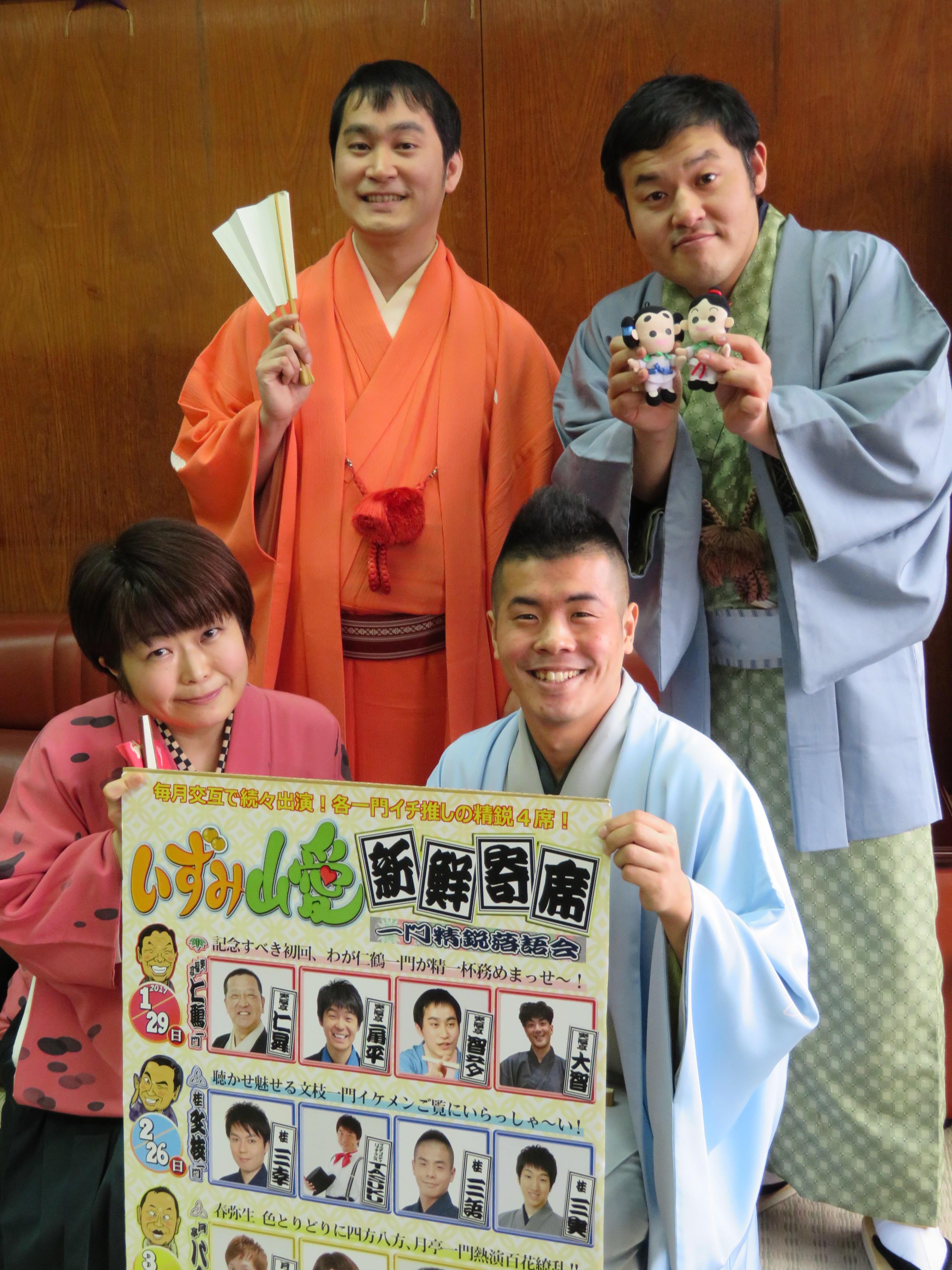 http://news.yoshimoto.co.jp/20161228204945-9d719e8b2e3a1ea14693efc13df19f66deb26172.jpg