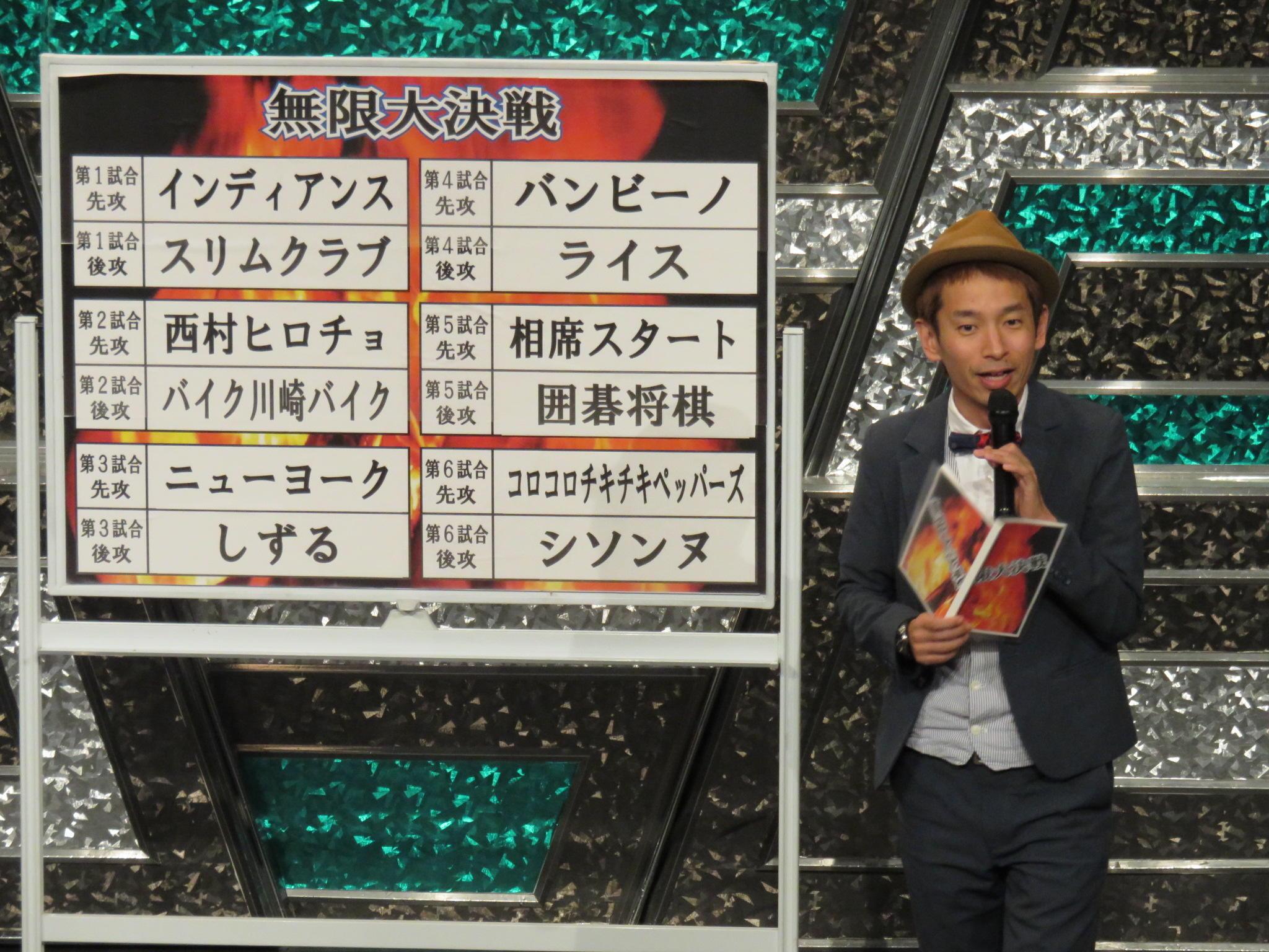 http://news.yoshimoto.co.jp/20161228212806-f89798faceae3e4eacf34973d0b936a6b219d271.jpg