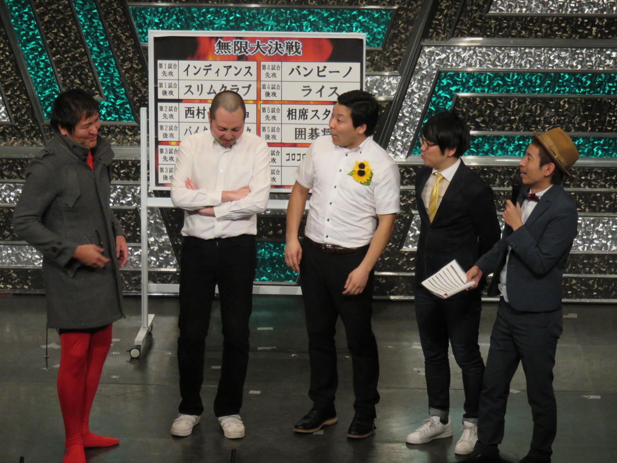 http://news.yoshimoto.co.jp/20161228212836-9becbf80750b31d6b54e4408055387e498a9a65d.jpg