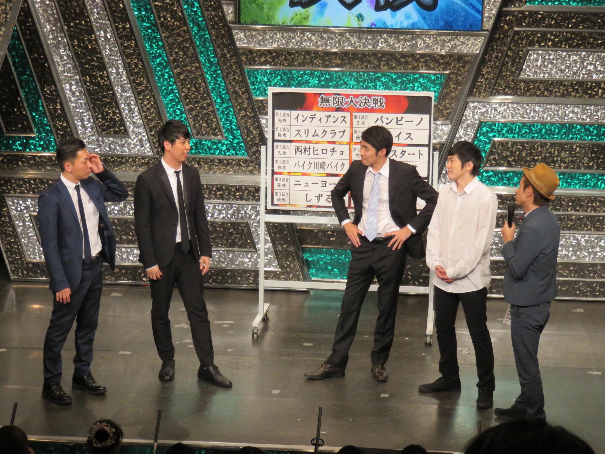 http://news.yoshimoto.co.jp/20161228213000-00714e4e0f565f174c9a500b9e3c67fe22f430ef.jpg