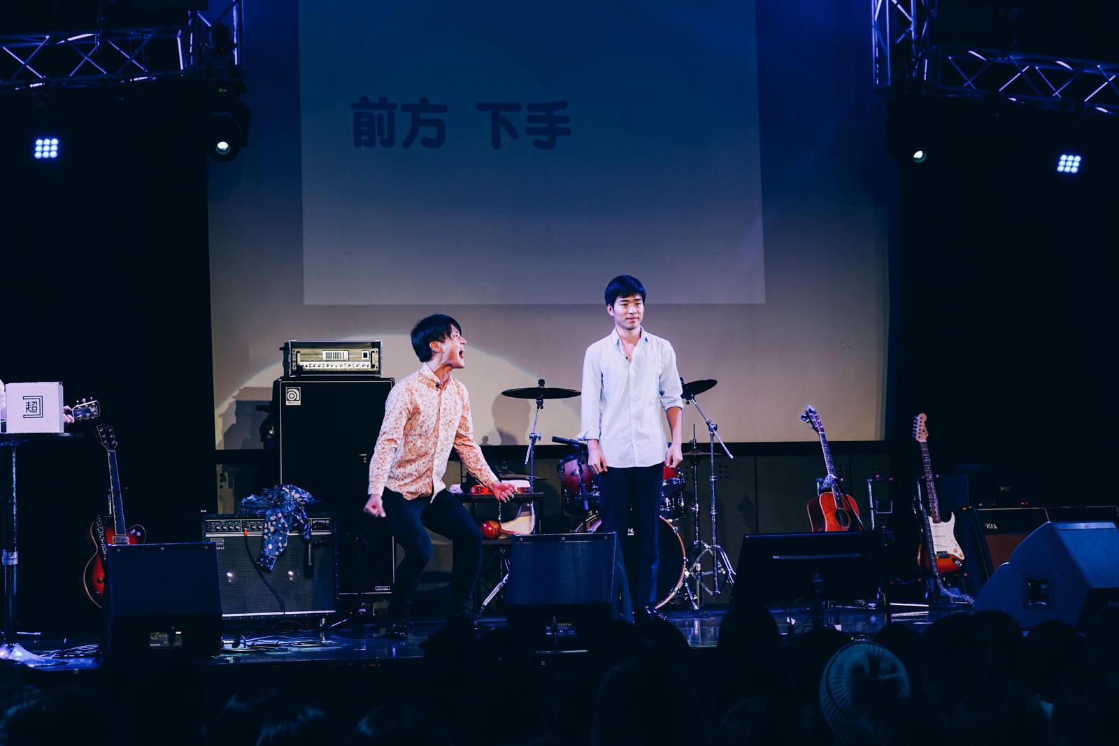 http://news.yoshimoto.co.jp/20161229013202-52046b53fa278a94139aa1e83488d636e5755780.jpg