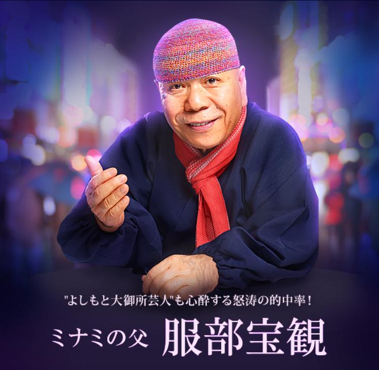 http://news.yoshimoto.co.jp/20161229162139-8e7fba4153859ca7e4d8844ed537091495b79bec.png