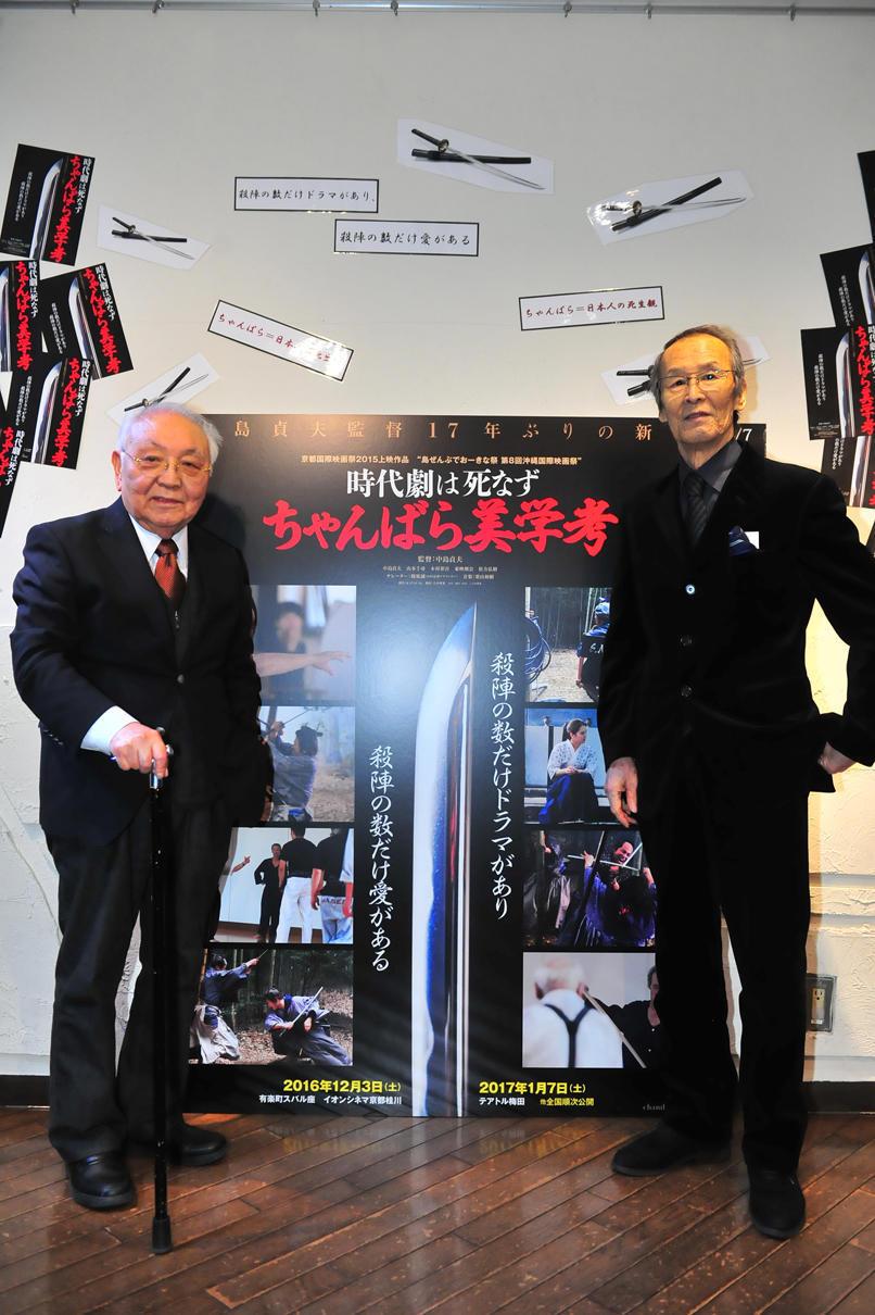 http://news.yoshimoto.co.jp/20170107202303-20b220d395966e7e28c062f26bac223320041393.jpg