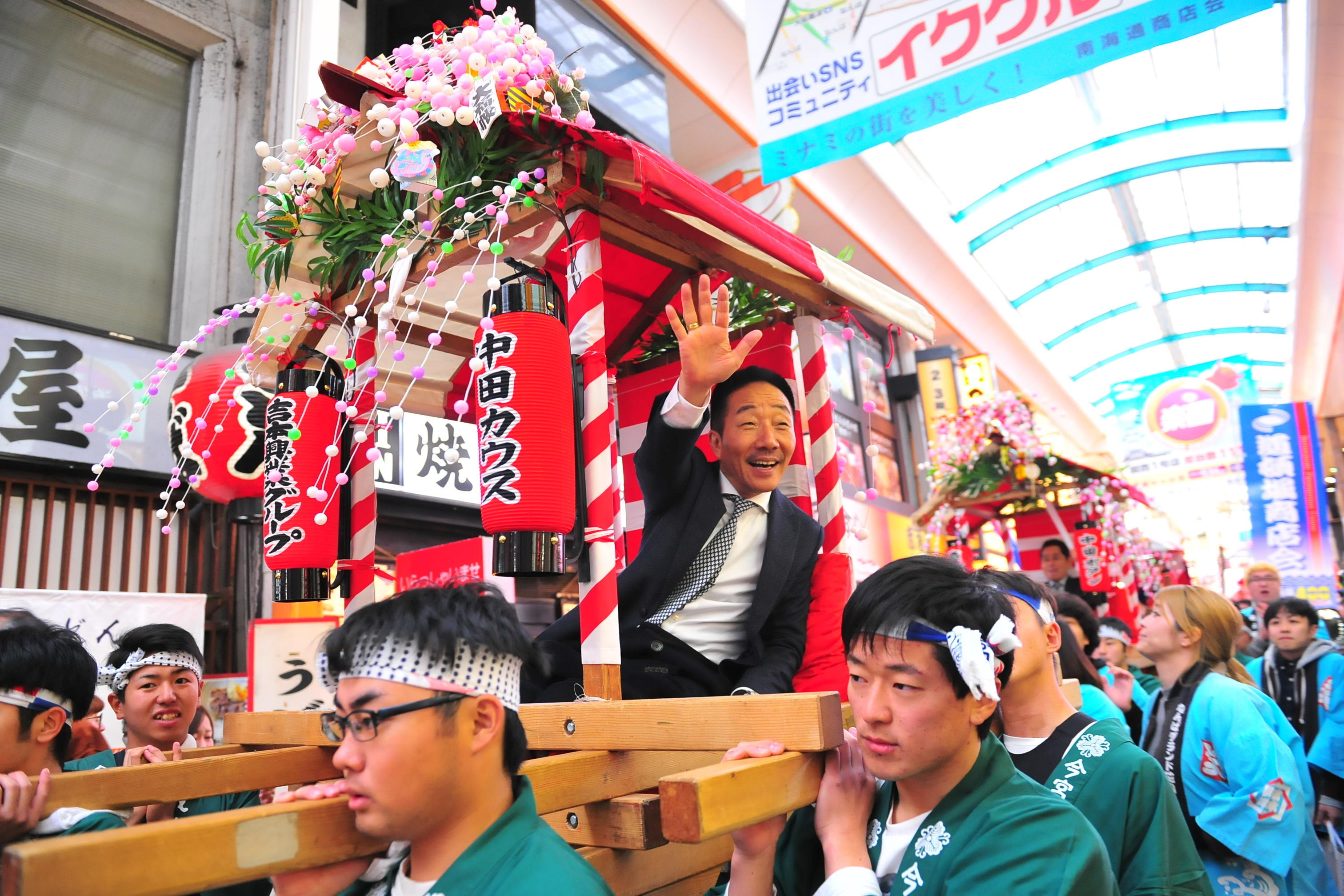http://news.yoshimoto.co.jp/20170110170559-9264cb244e8fce3c67e46da68402e66df475f6a0.jpg