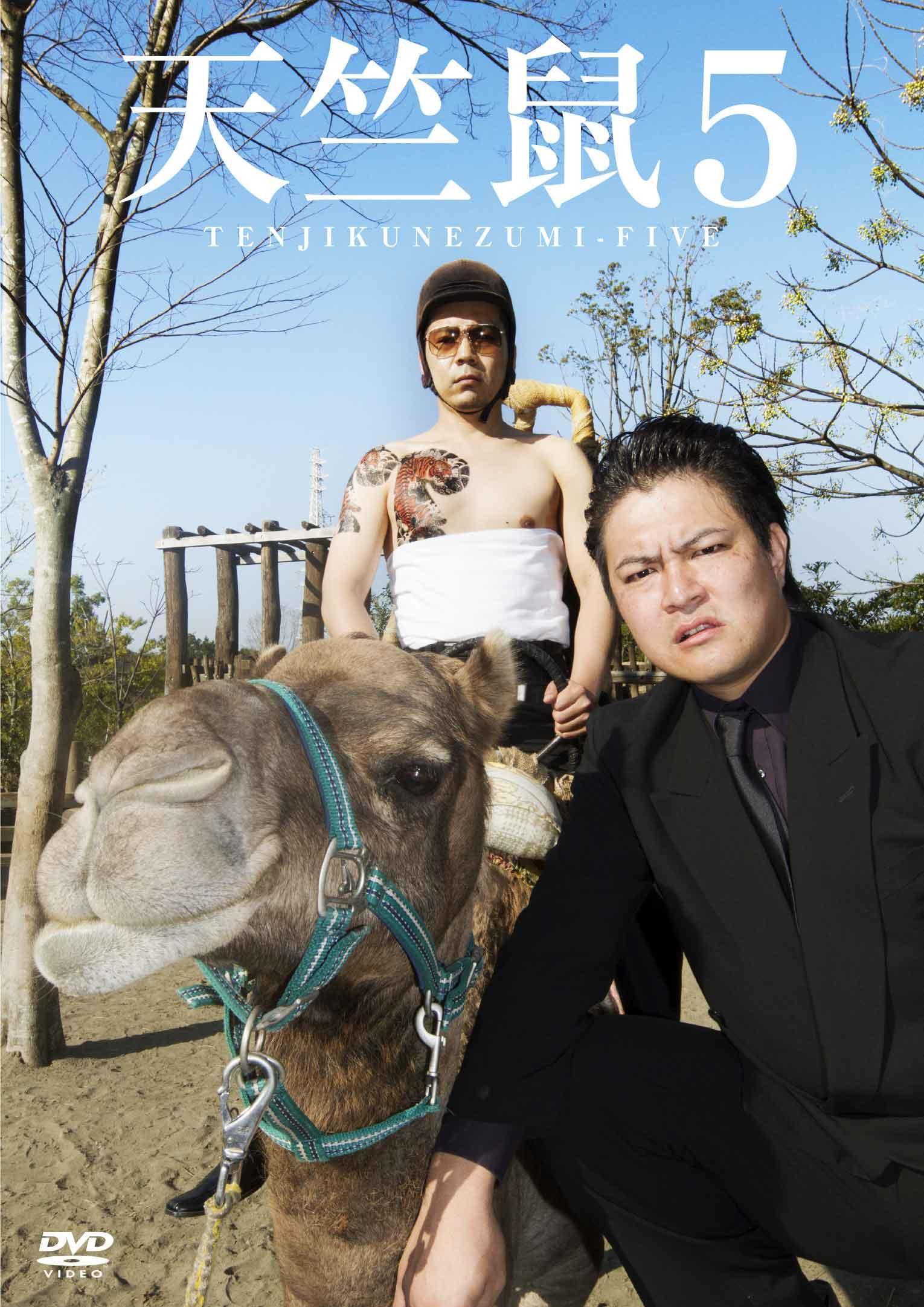 http://news.yoshimoto.co.jp/20170120174952-3313d059b76b1526a113e4f23a67ef3f9e890347.jpg
