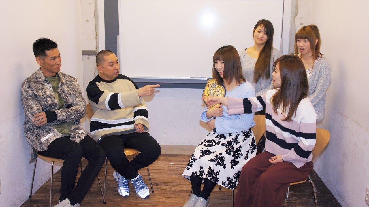 http://news.yoshimoto.co.jp/20170125132628-2205bbb572c9f7d7b2065f571e726cc4b6db2515.jpg