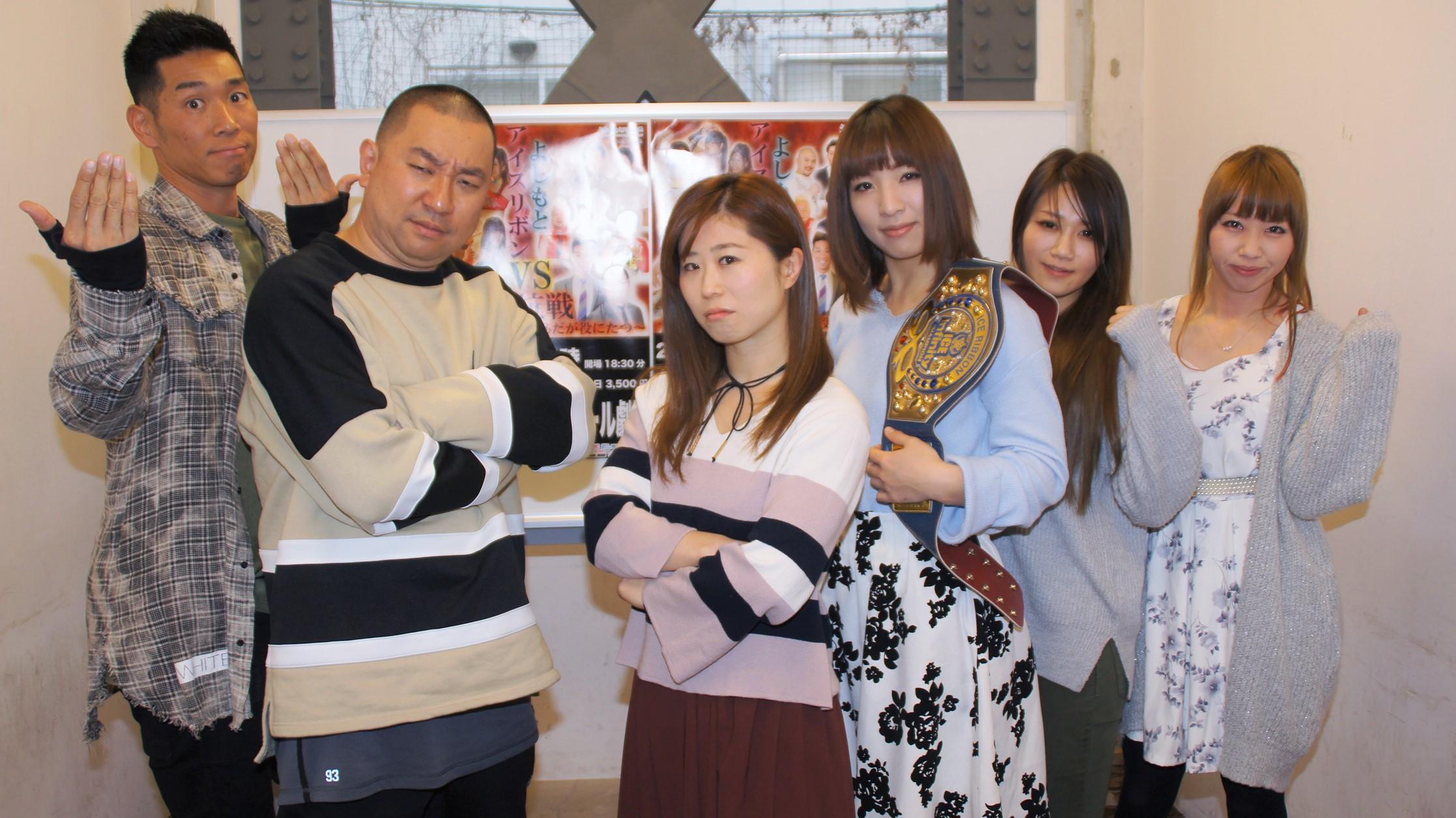 http://news.yoshimoto.co.jp/20170125133126-22ffe619735ee9d2a7956877da2a63ae837e3152.jpg