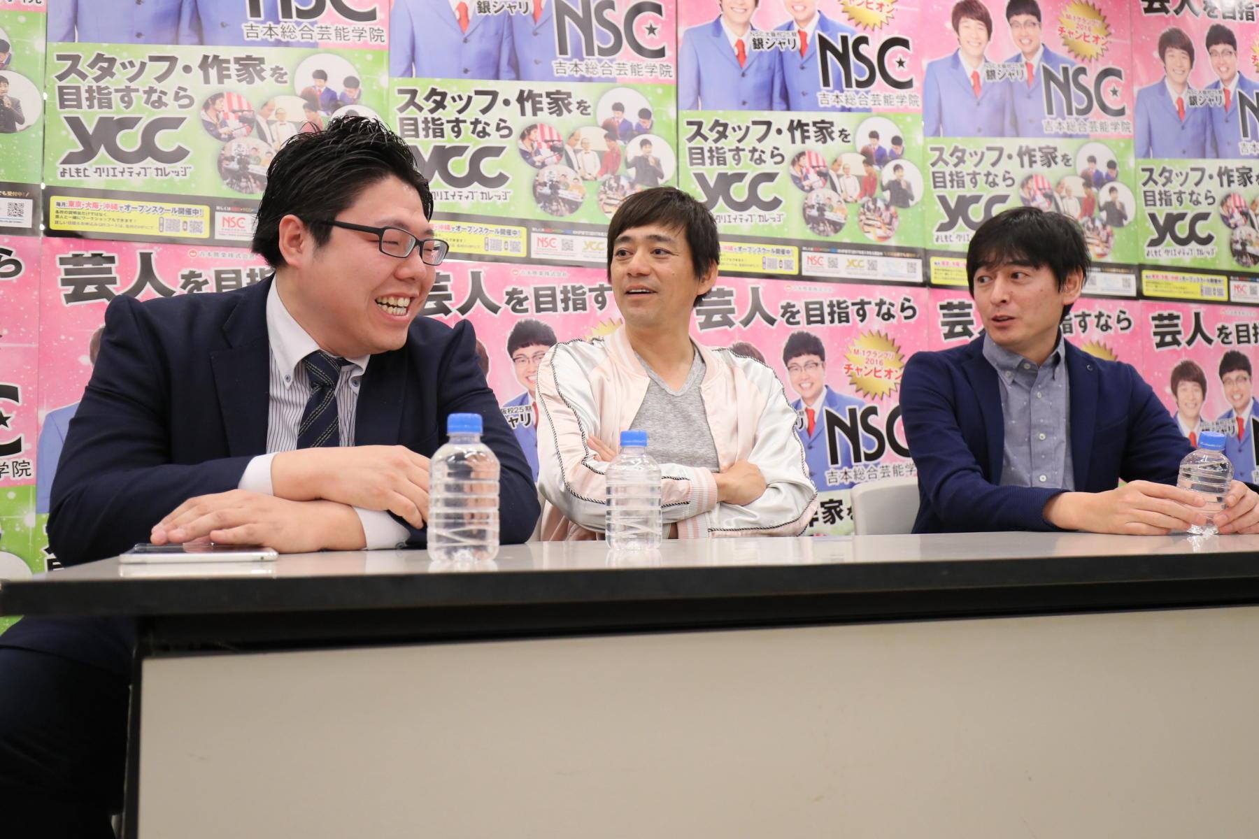 http://news.yoshimoto.co.jp/20170127230944-79d77ba9931439a95e3f08401c0547d6f34b58ef.jpg
