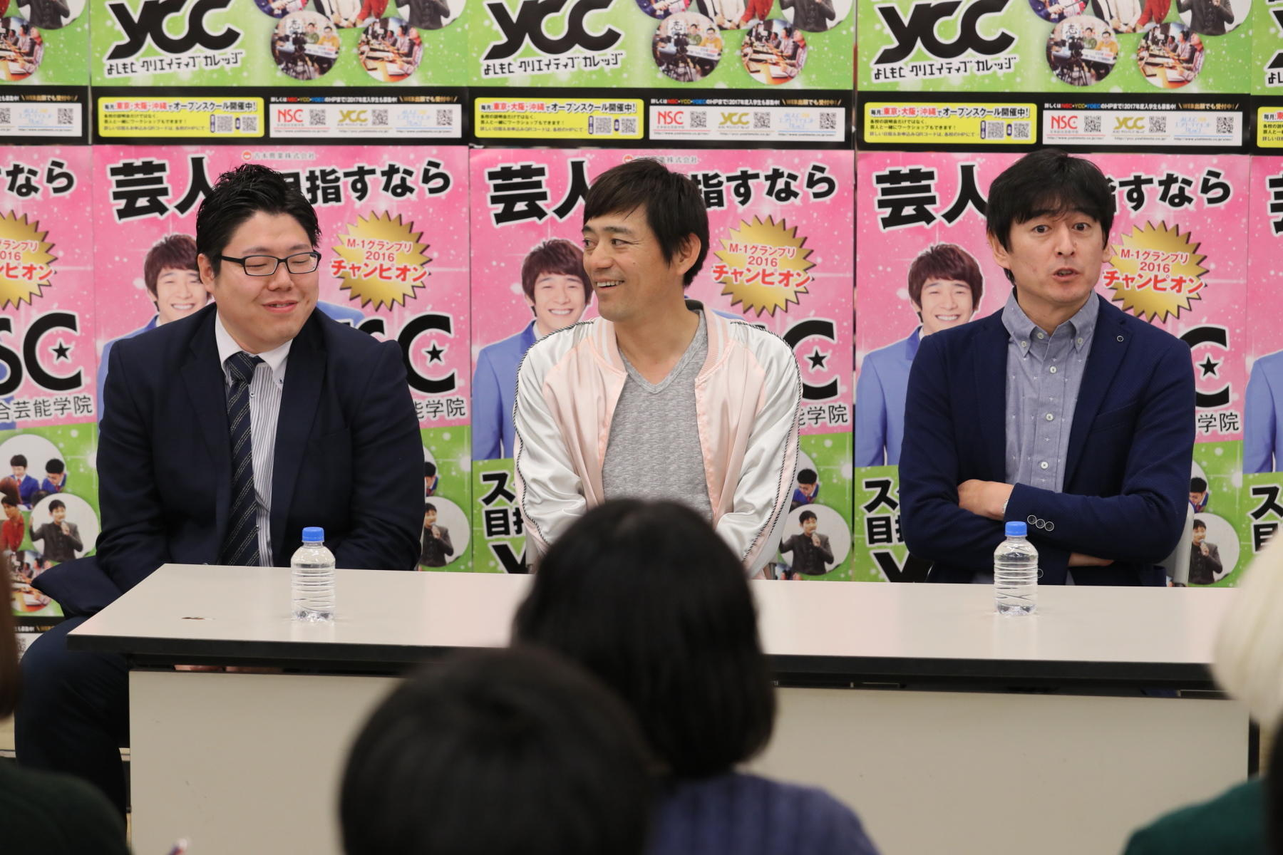 http://news.yoshimoto.co.jp/20170127231159-5ed30d995daedce53c5b8751236e5e2bc3b253c2.jpg