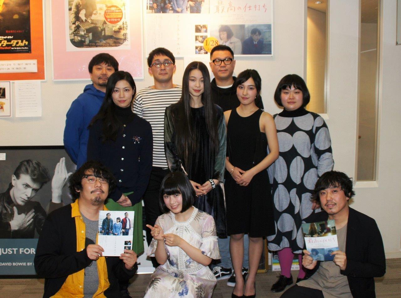 http://news.yoshimoto.co.jp/20170129193059-143cb44f92862a55d58e11b33ef701cf8a94eab4.jpg