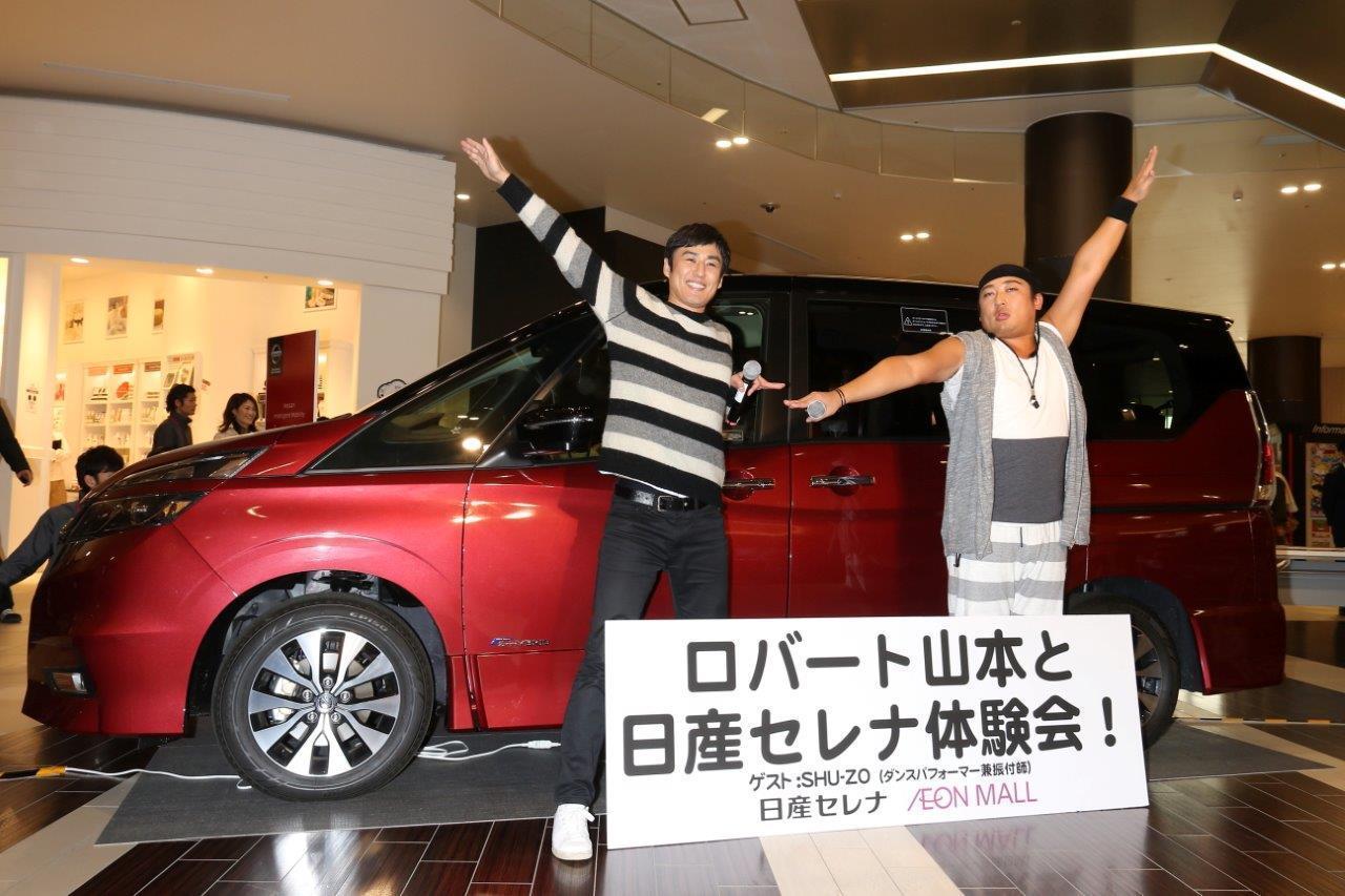 http://news.yoshimoto.co.jp/20170129205756-1bb7fafd54d6567334f5f4c32587359cdc89fb2e.jpg