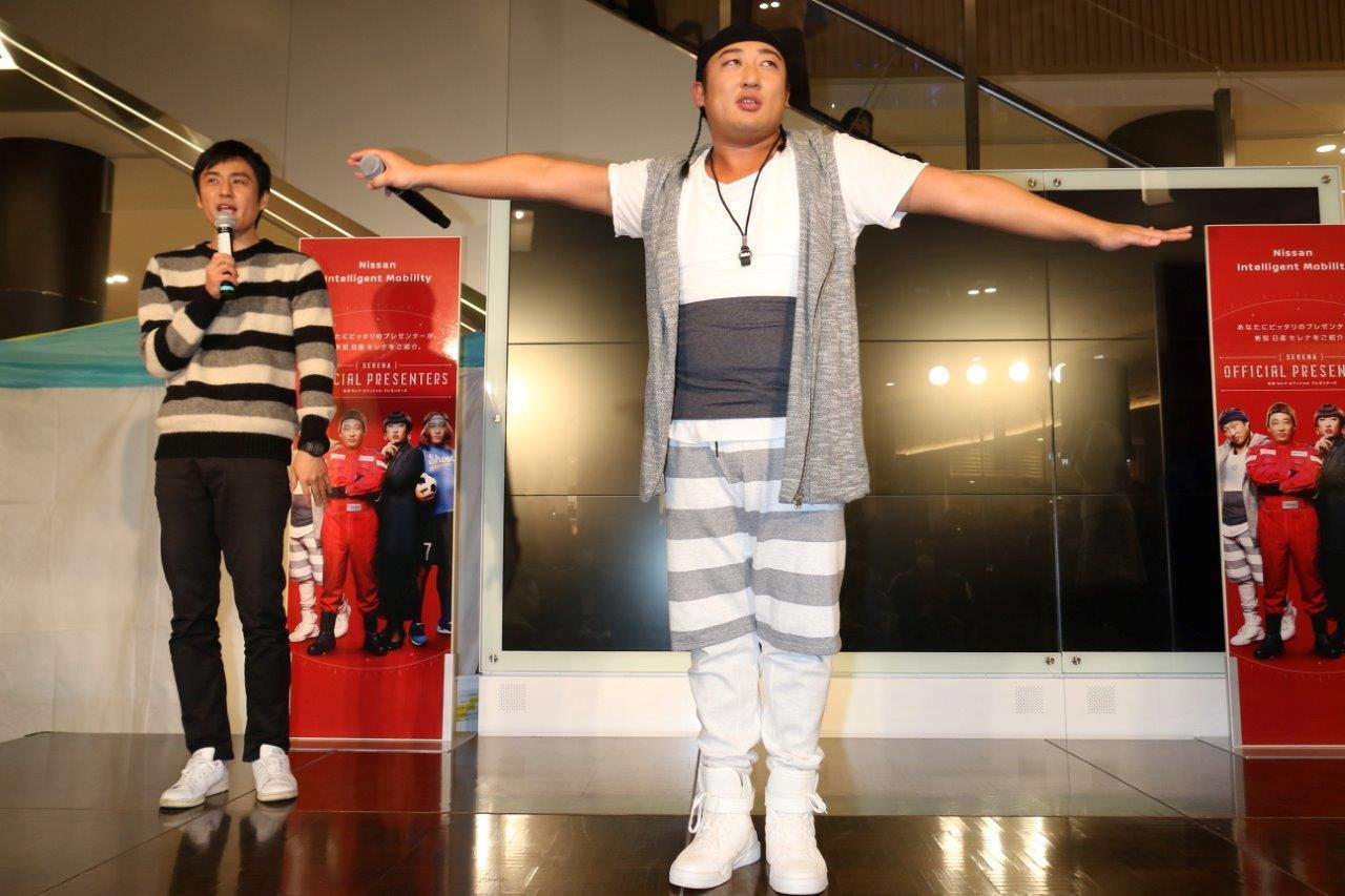 http://news.yoshimoto.co.jp/20170129205918-4a3faad092c28c7eb83e6b934a55a6407b6bb0e5.jpg