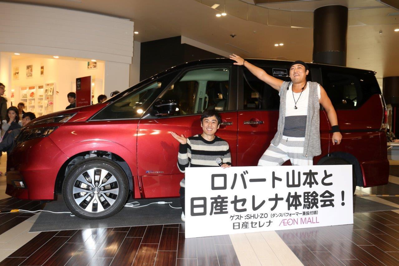 http://news.yoshimoto.co.jp/20170129210648-dc57dee27372e4ad7edb6308e9bb6586db526eb0.jpg