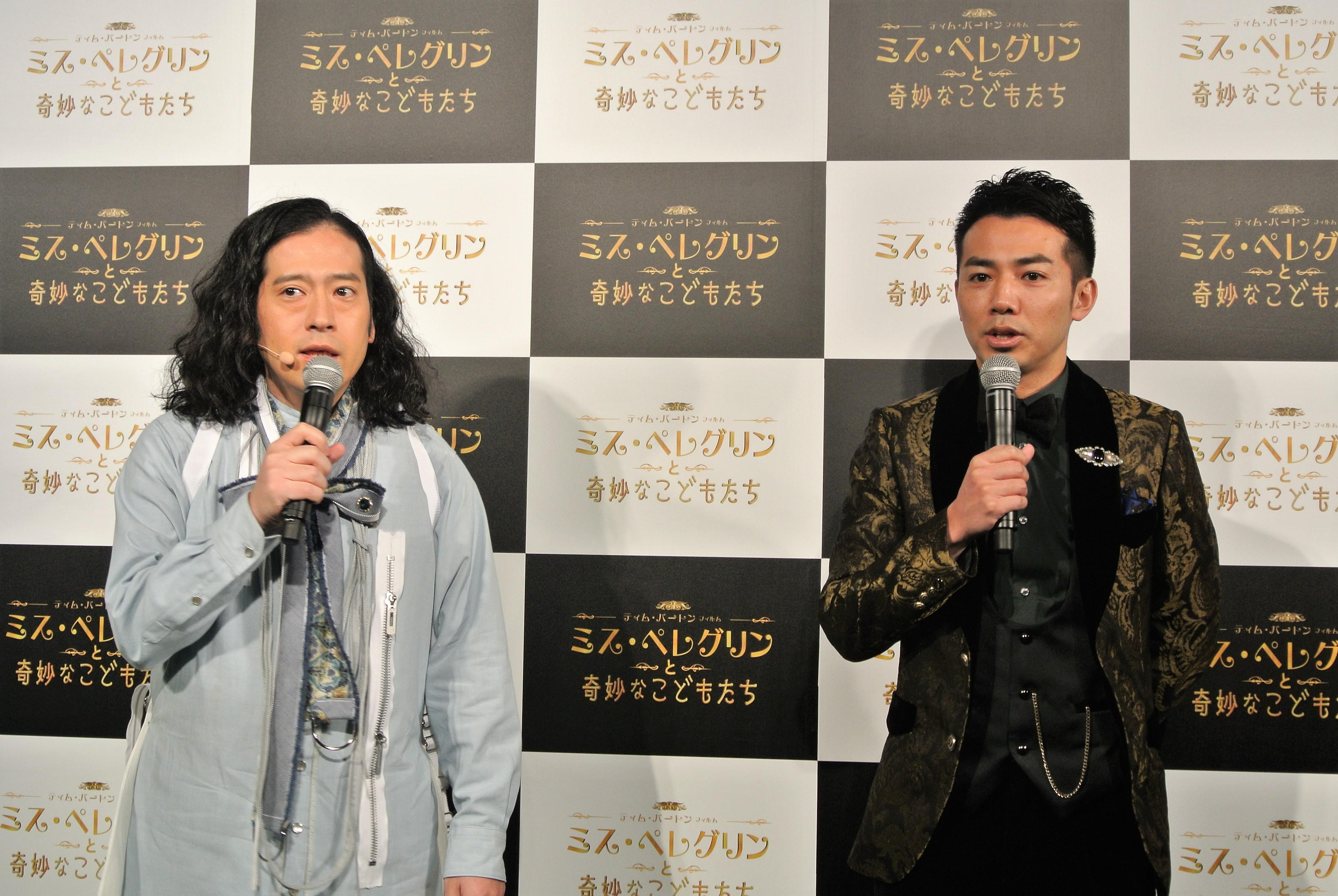 http://news.yoshimoto.co.jp/20170130220649-13240cb27d853d2a85a7a8b0a8267ed87bec2122.jpg