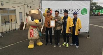 http://news.yoshimoto.co.jp/20170131115807-57bd1b6e231b057d30a7520840422297466b98db.jpg