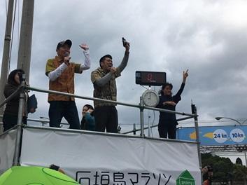 http://news.yoshimoto.co.jp/20170131115830-88585cb6dc8f3ee47c2be94d700a4b5c8bd4b75d.jpg