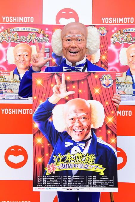 http://news.yoshimoto.co.jp/20170131181546-6c2c68cd1864a9346c15f8cb34adadf9a3ecf33e.jpg