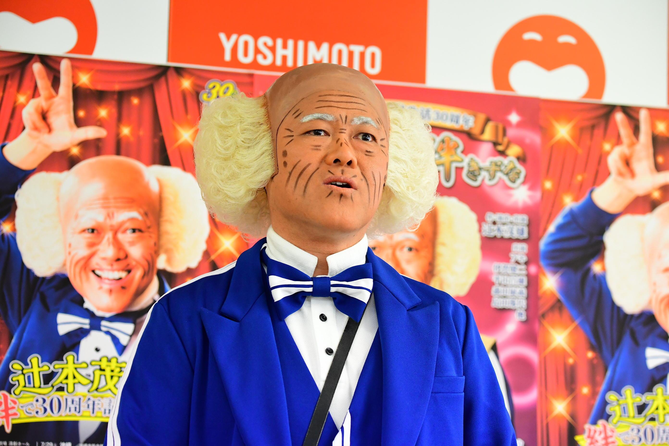 http://news.yoshimoto.co.jp/20170131181629-89b8c522e89cb2fa9dce10091654b09468dbf794.jpg