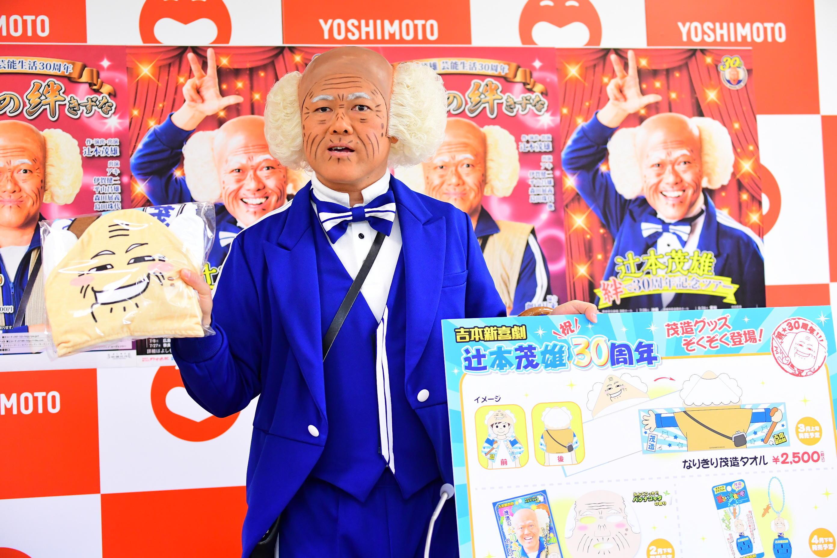 http://news.yoshimoto.co.jp/20170131181835-8b66446fa7acf0eff40a7934070b77099a169a93.jpg