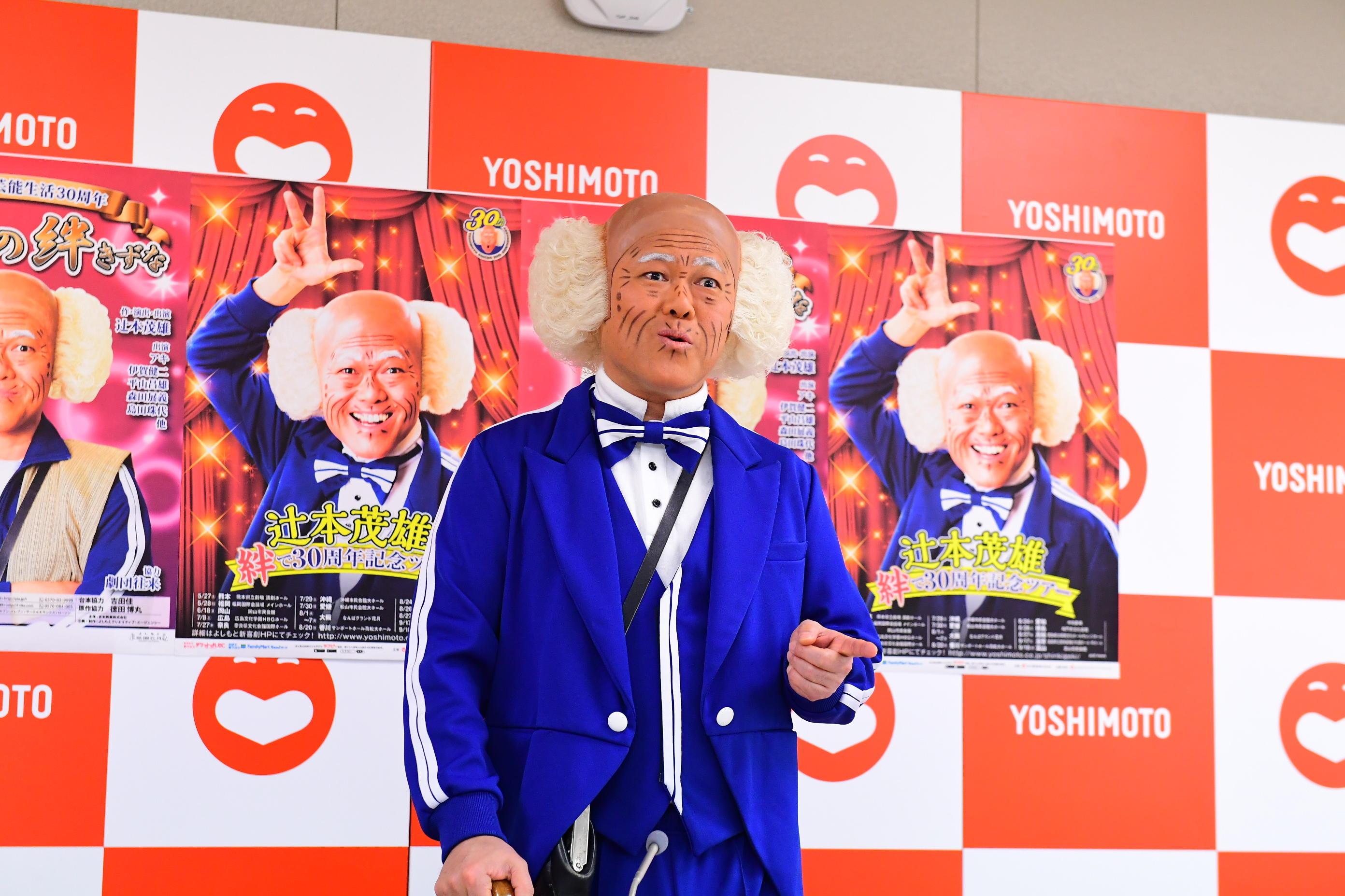 http://news.yoshimoto.co.jp/20170131181912-b07066414b5a0c41d36e6cbc1eaf52ab24a8a33f.jpg