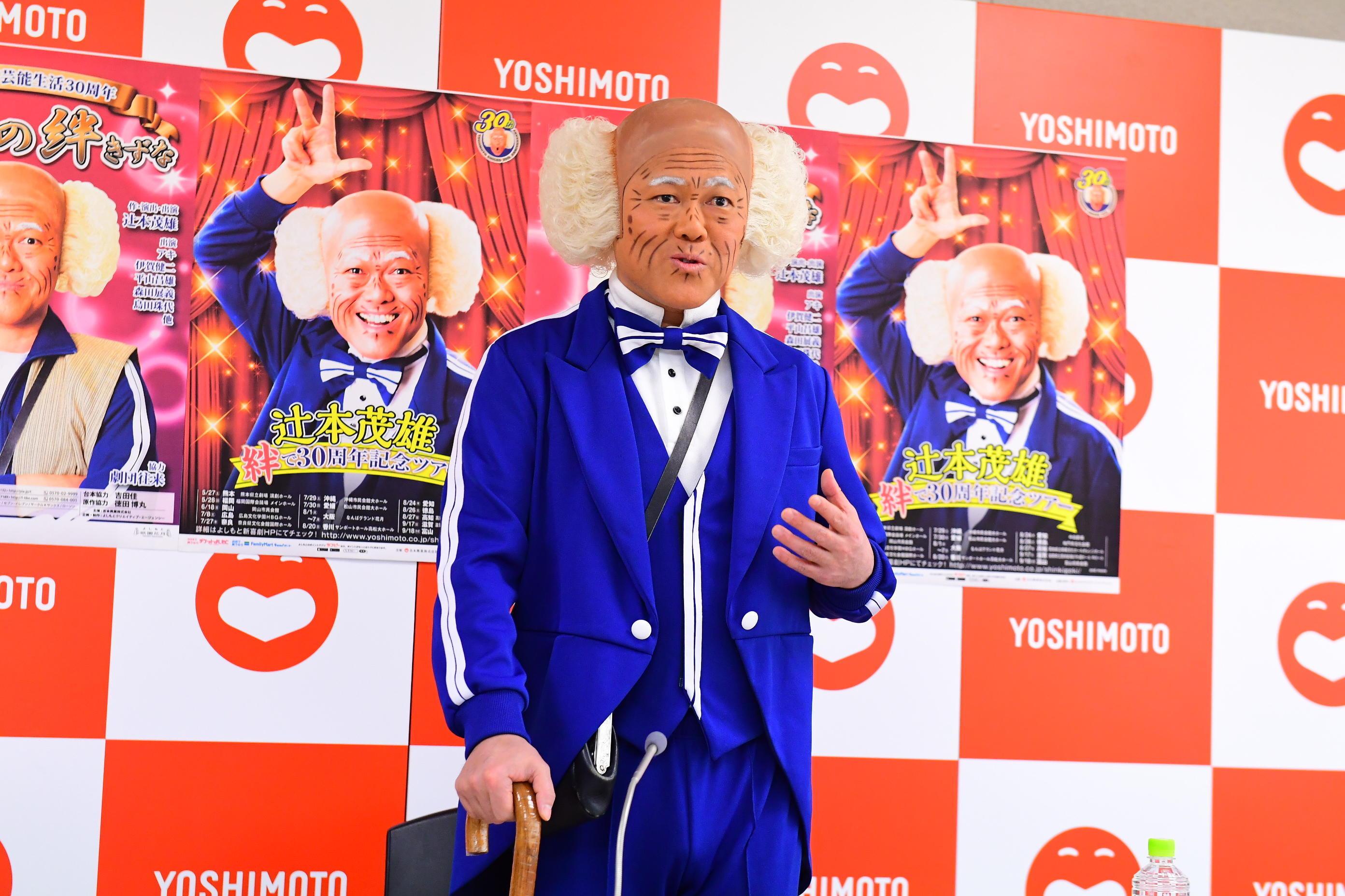 http://news.yoshimoto.co.jp/20170131182011-030d33cea4d180b174df58c2d3be4314f673f806.jpg