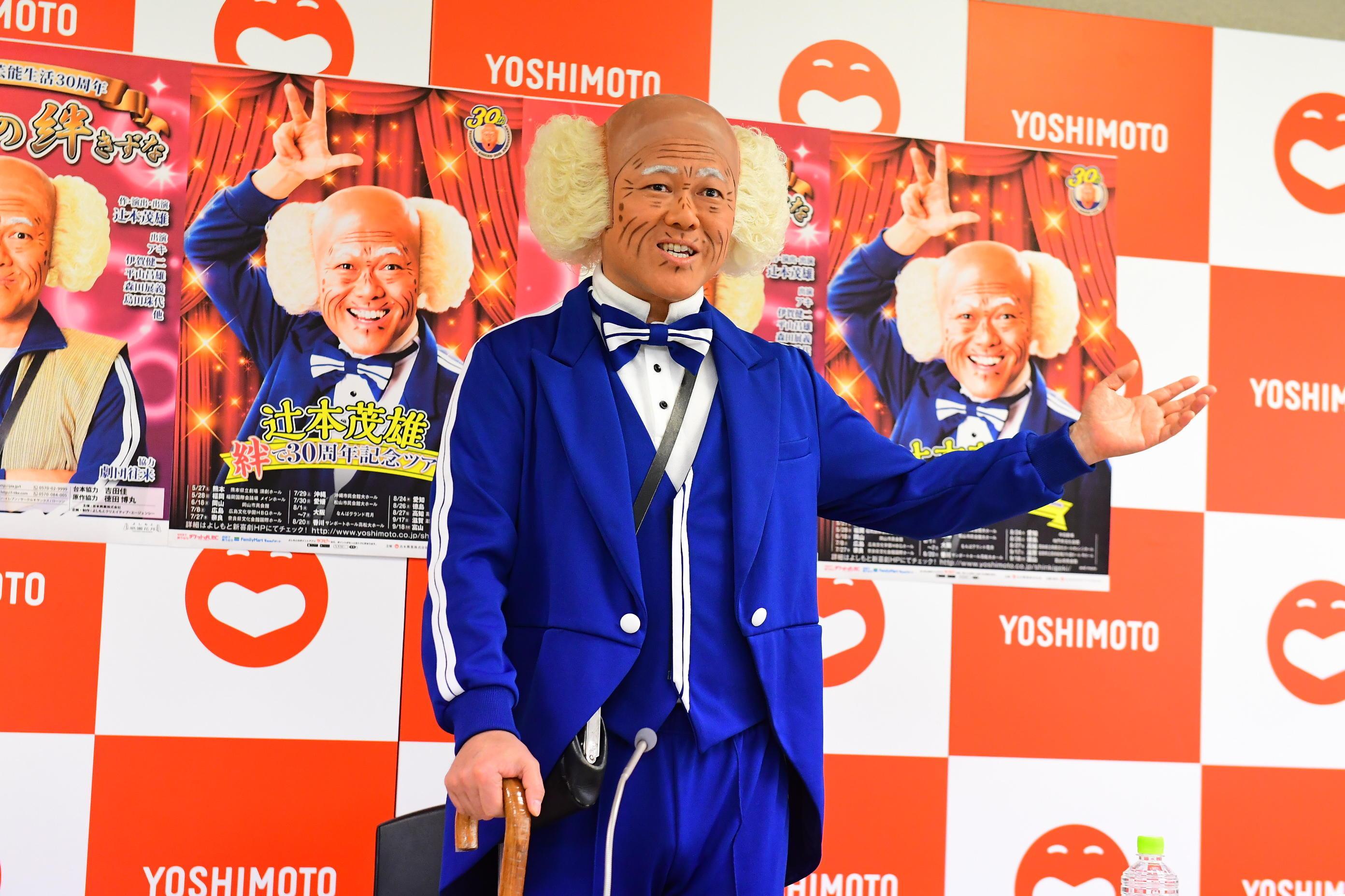 http://news.yoshimoto.co.jp/20170131182058-140aedb4e4b1c67c74f20873b2fb442160cb6963.jpg
