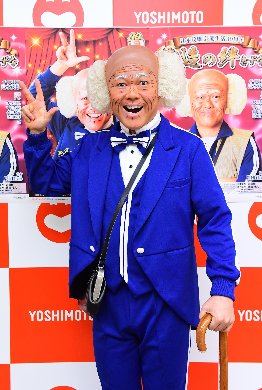 http://news.yoshimoto.co.jp/20170131182154-48996c7ab33825ad36908aef0869f3e968dd4485.jpg