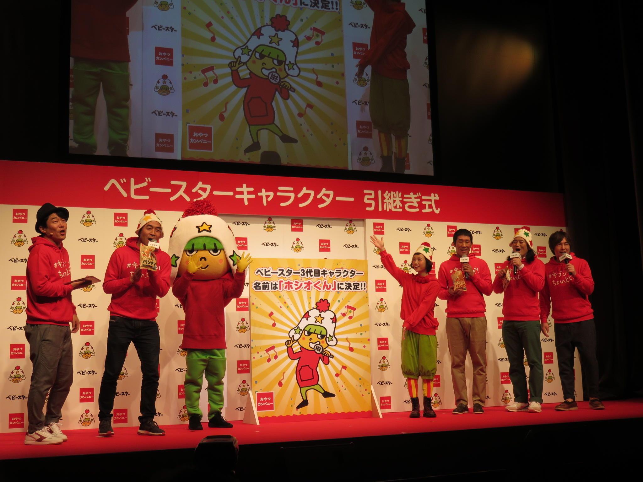http://news.yoshimoto.co.jp/20170131185616-2a00184e2c64c545d86246b64a127aa372bb4e21.jpg
