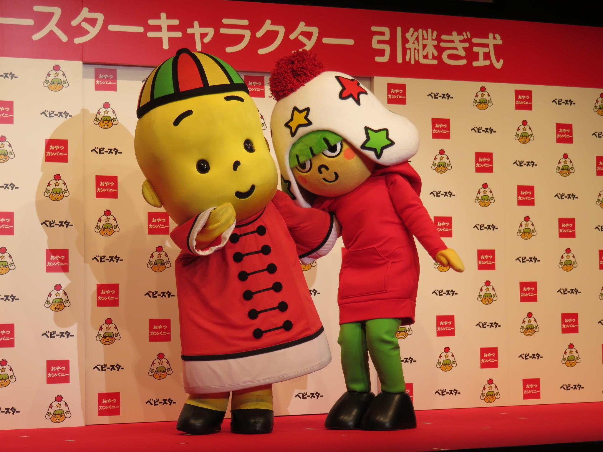 http://news.yoshimoto.co.jp/20170131185806-f47617c2f97282729354be331c62836f96141829.jpg