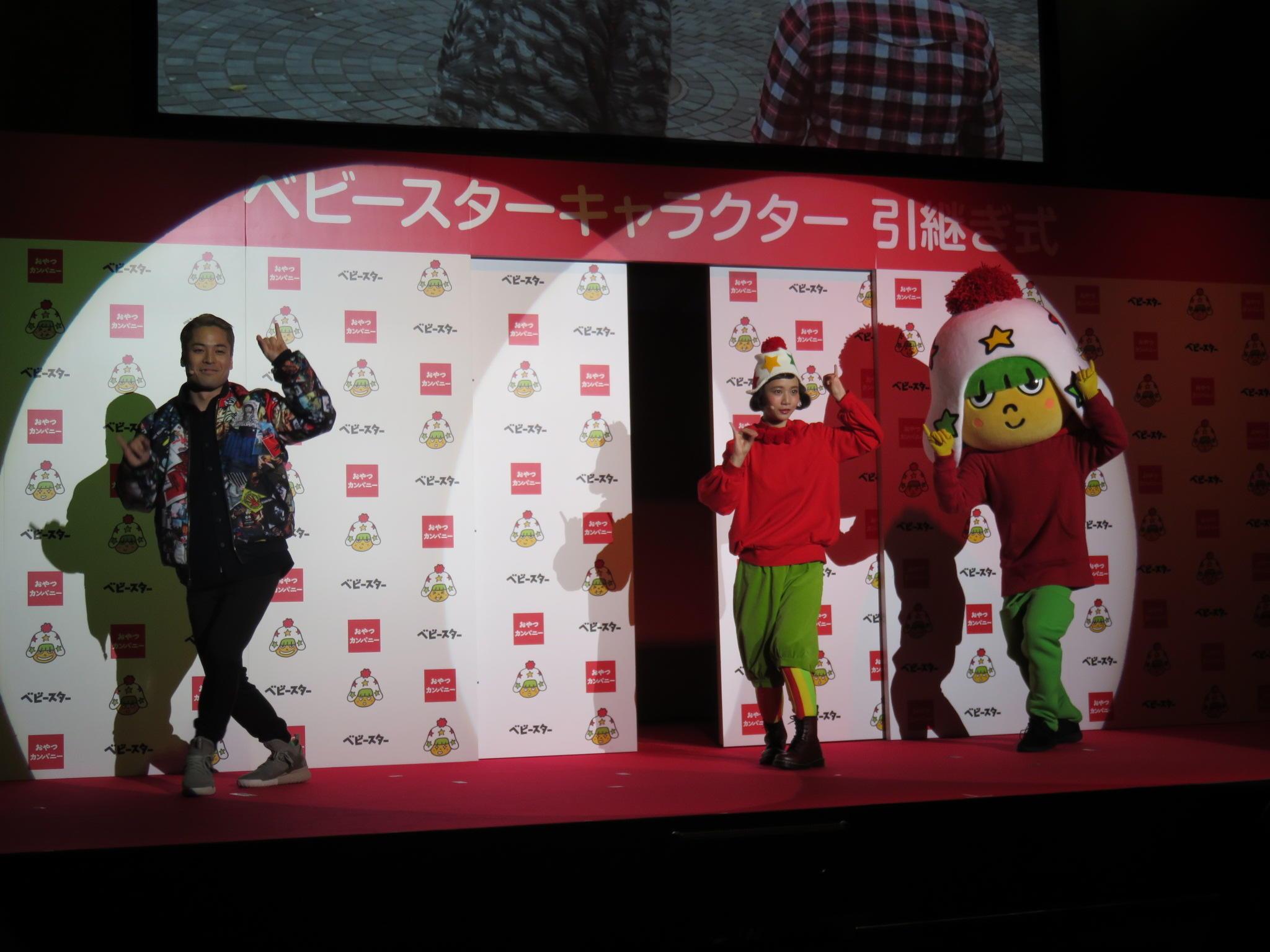 http://news.yoshimoto.co.jp/20170131185954-9d607c1a23e5184cb2917b1dfd17faa1bdeb6181.jpg