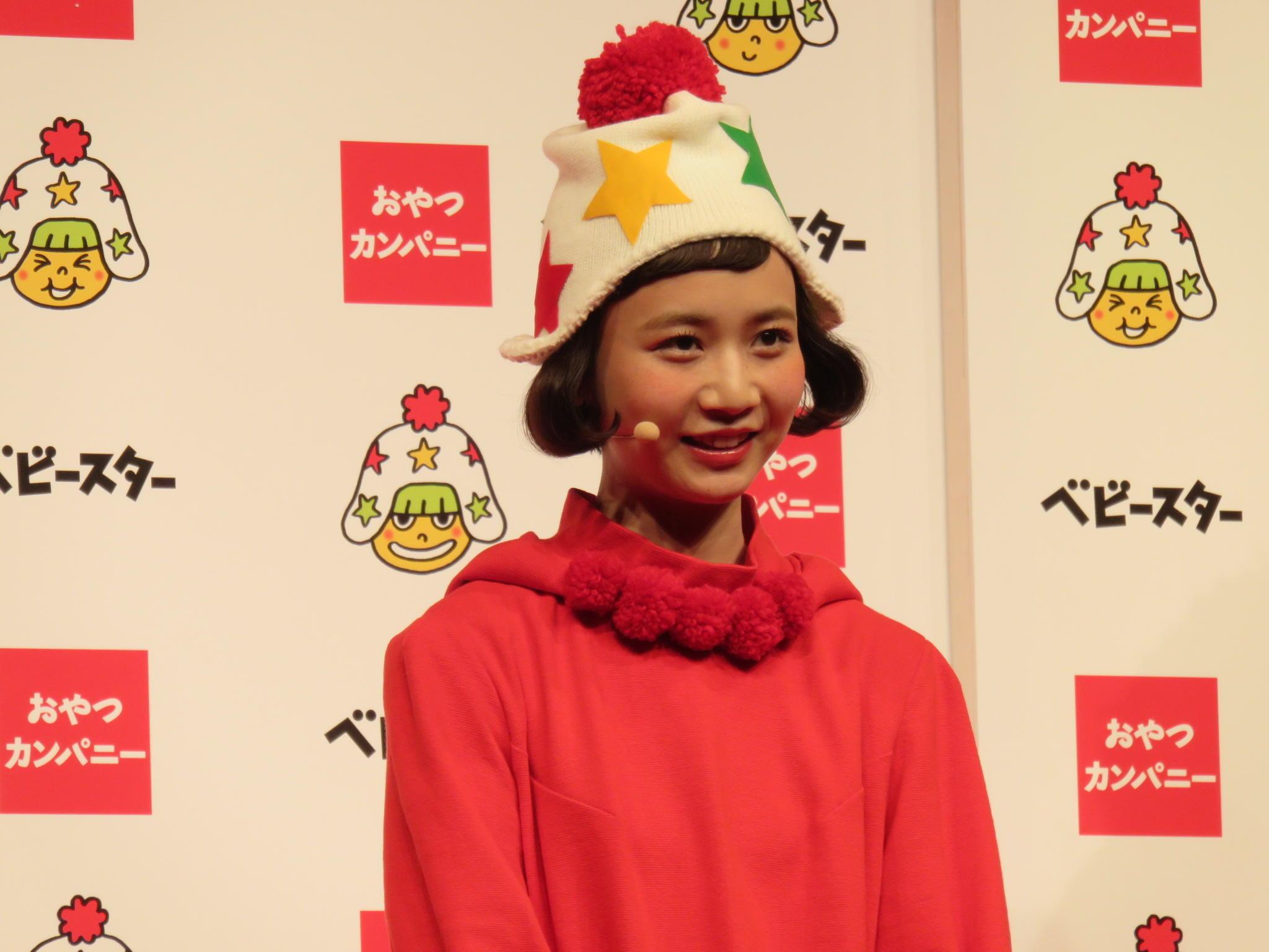 http://news.yoshimoto.co.jp/20170131190010-328e89e4d4bad06430945166faa2f61b99ab4a2d.jpg