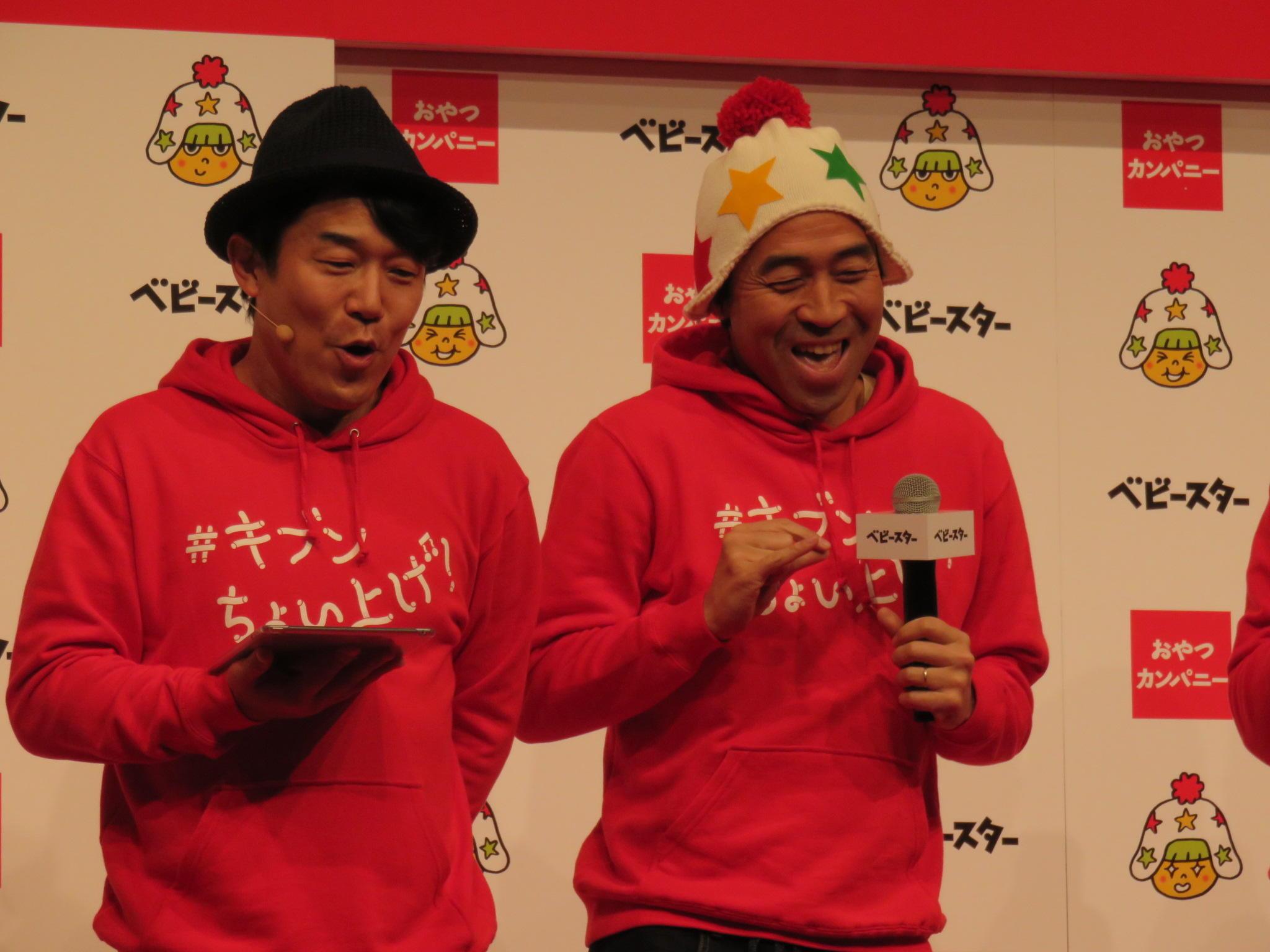 http://news.yoshimoto.co.jp/20170131190303-c61c1fb36fffd592545b88f8c8152d33ae9f076e.jpg