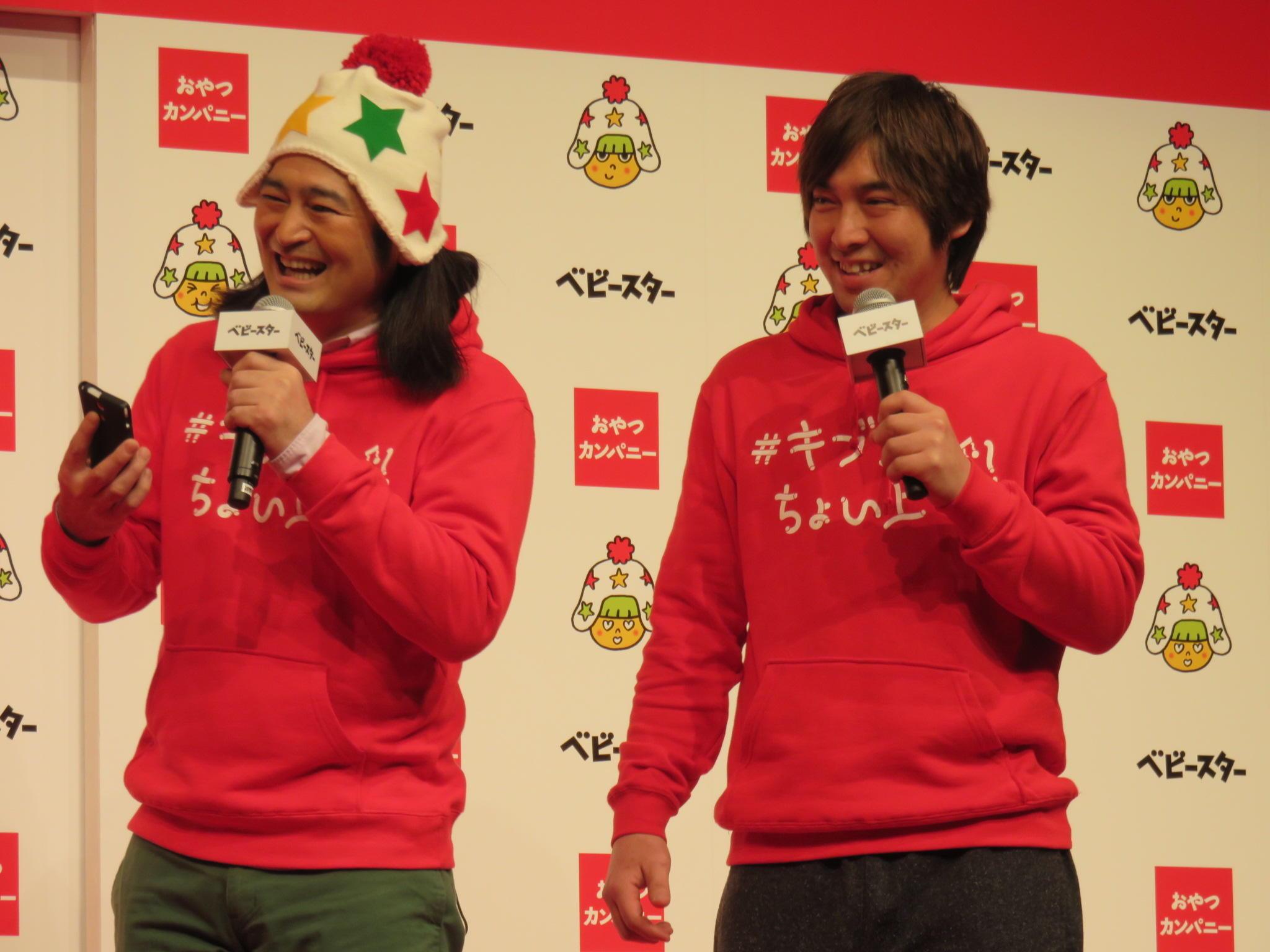 http://news.yoshimoto.co.jp/20170131190322-1bdad1cc71af56027620979903cde2a1934f2125.jpg
