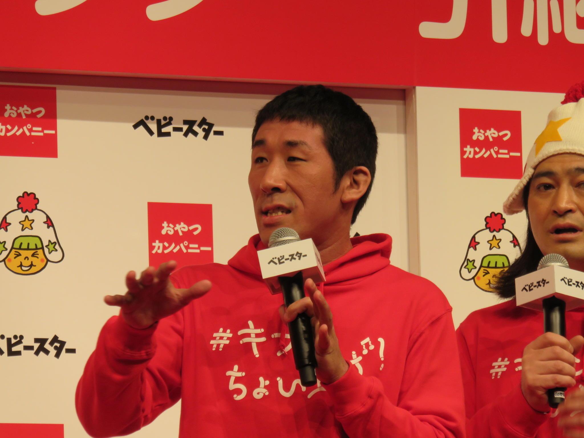 http://news.yoshimoto.co.jp/20170131190347-2a0374fb1c7769680fda28eb34d9ea673b7a108b.jpg